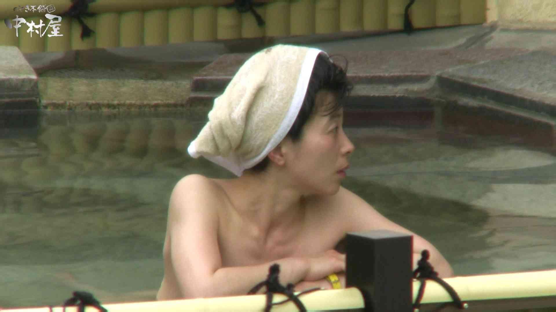 Aquaな露天風呂Vol.950 美しいOLの裸体  75pic 75
