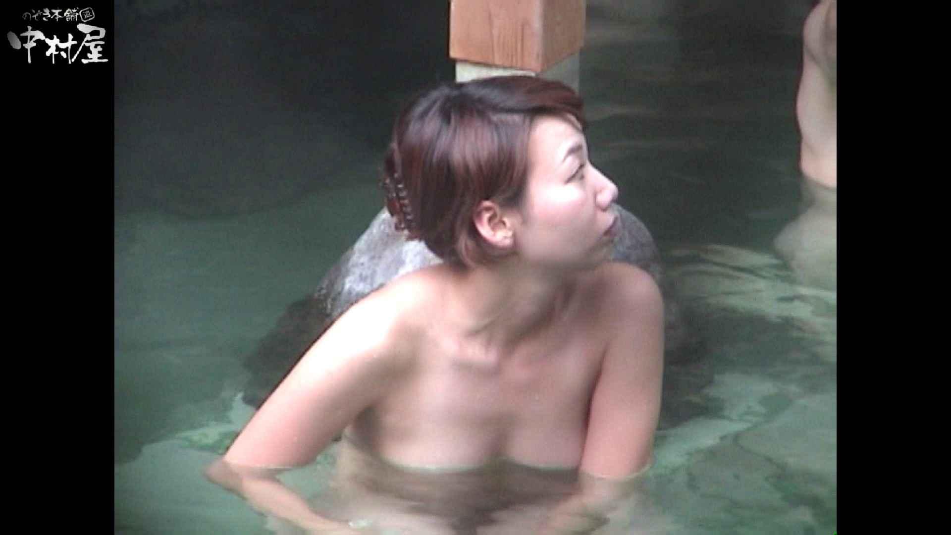 Aquaな露天風呂Vol.951 盗撮師作品 | 露天風呂突入  96pic 7