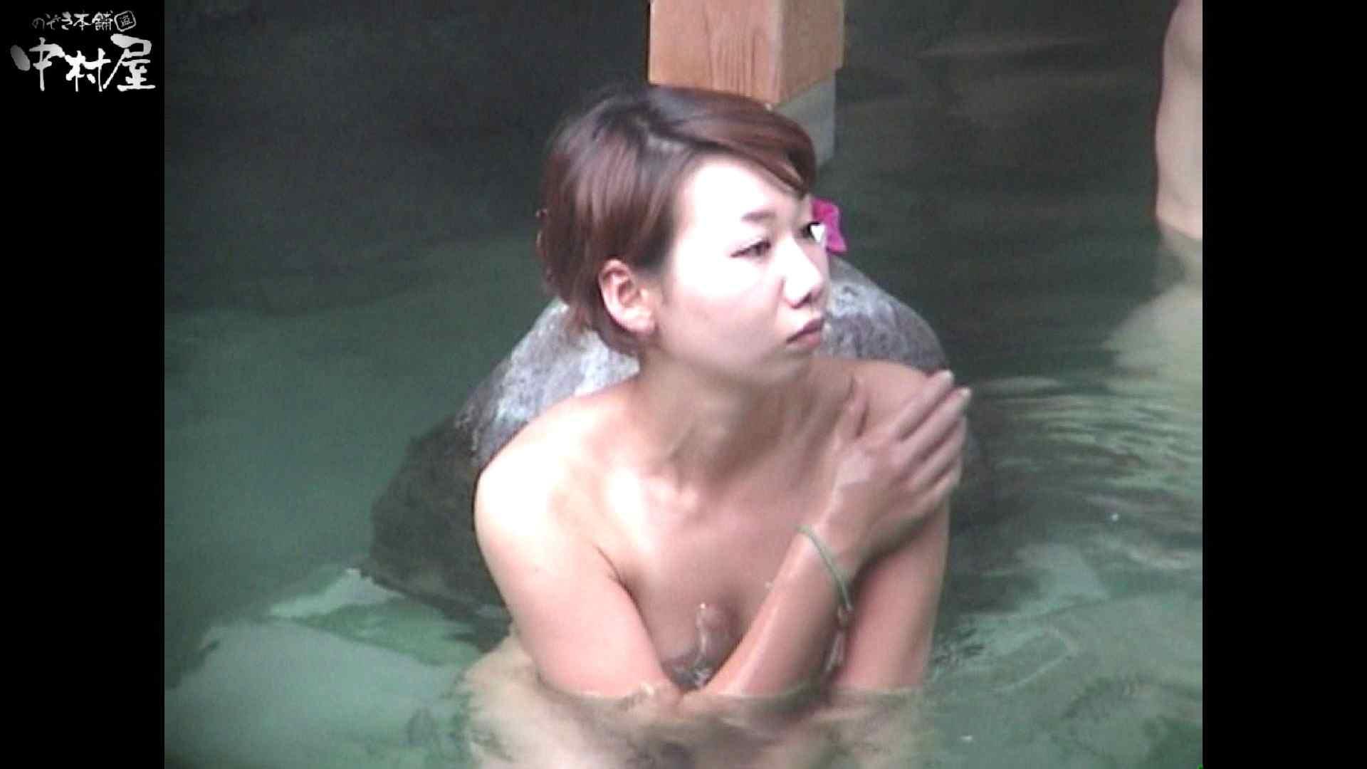 Aquaな露天風呂Vol.951 盗撮師作品 | 露天風呂突入  96pic 10
