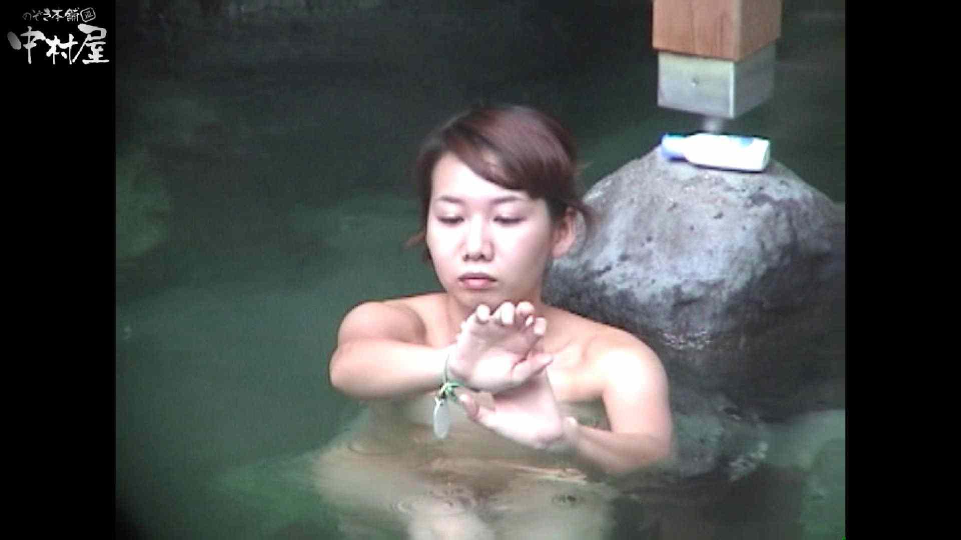 Aquaな露天風呂Vol.951 盗撮師作品  96pic 30