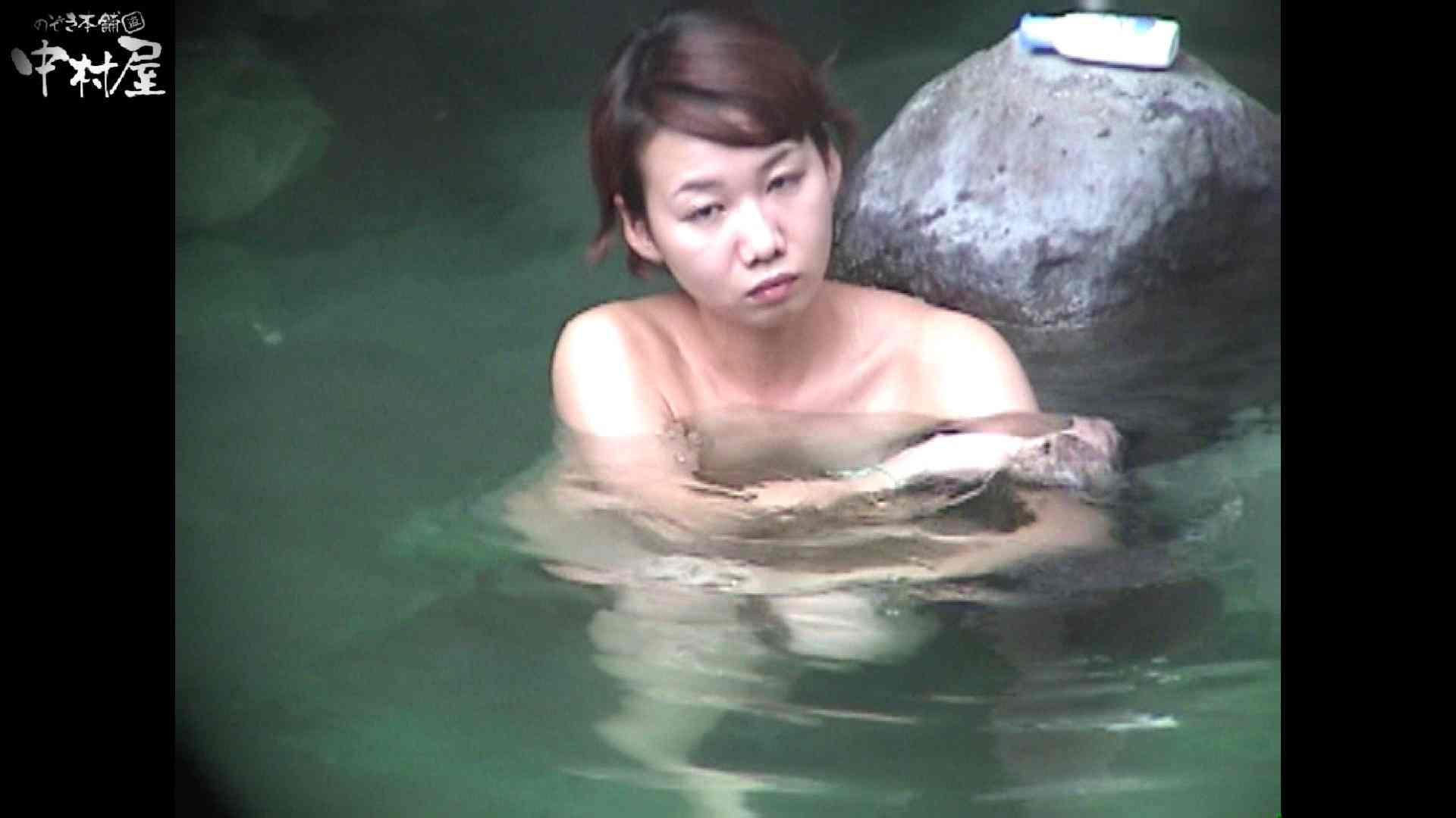 Aquaな露天風呂Vol.951 盗撮師作品  96pic 33