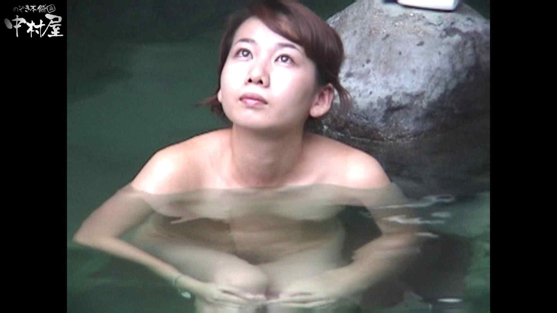 Aquaな露天風呂Vol.951 盗撮師作品 | 露天風呂突入  96pic 43