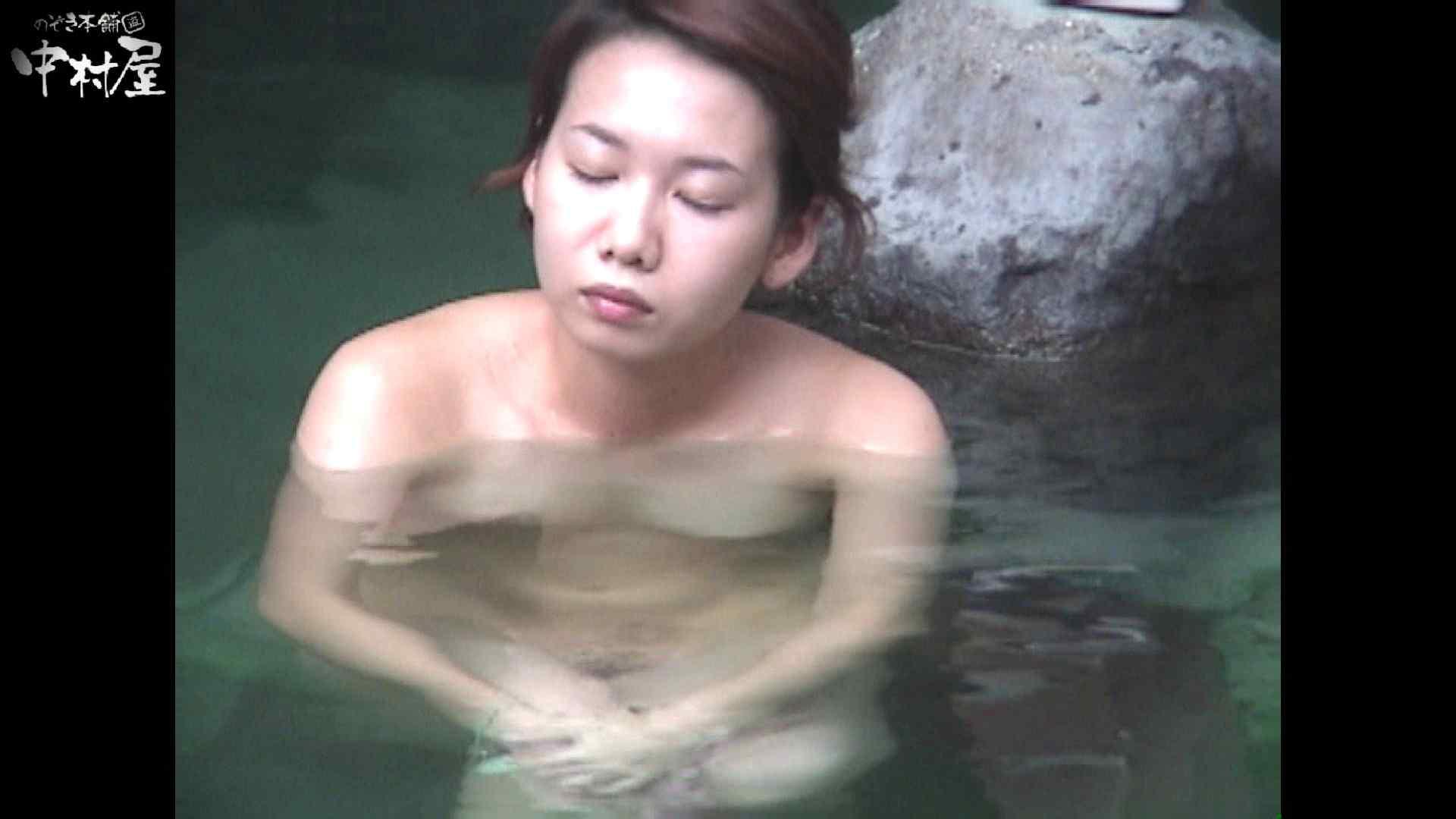 Aquaな露天風呂Vol.951 盗撮師作品 | 露天風呂突入  96pic 49