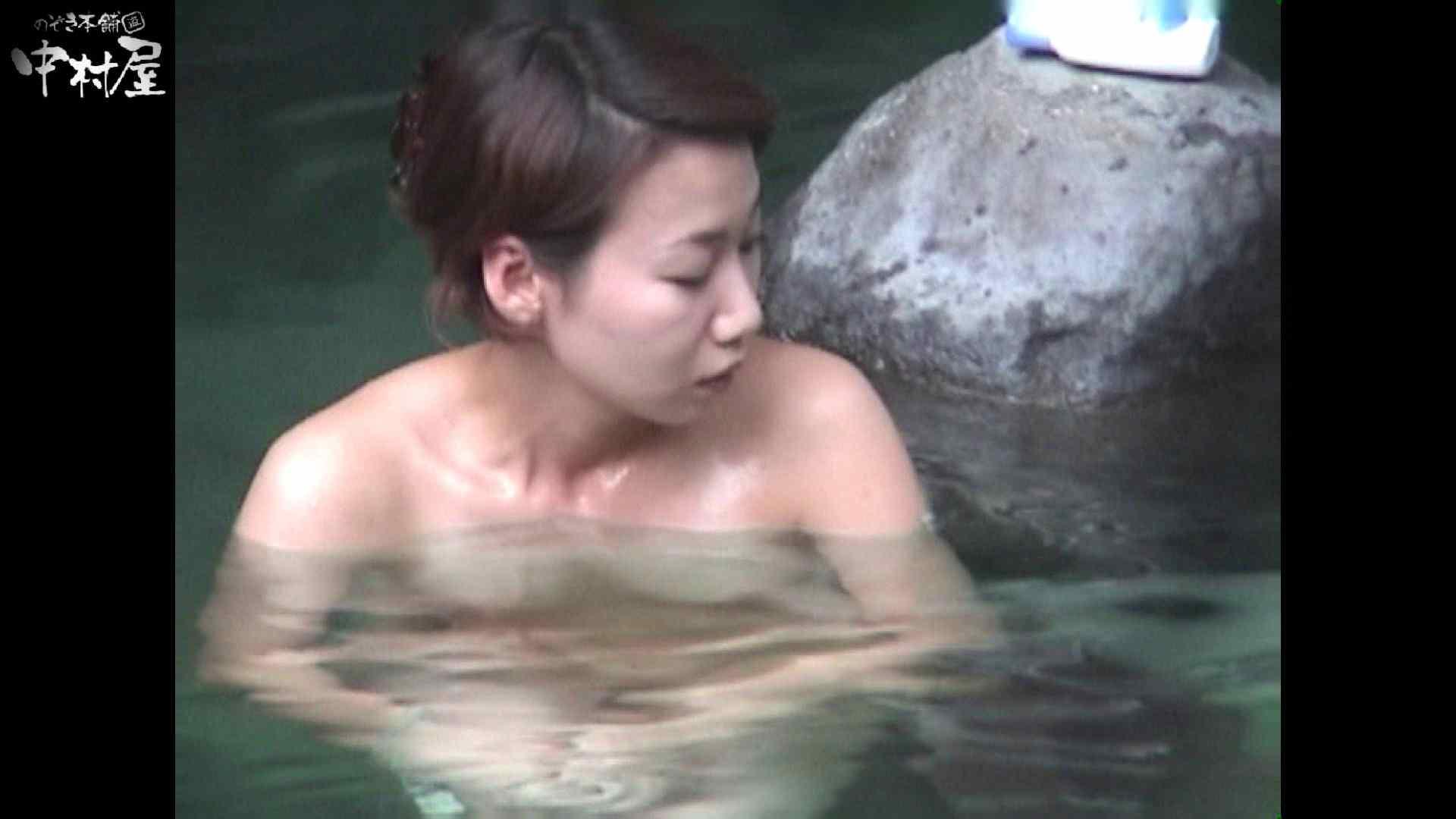 Aquaな露天風呂Vol.951 盗撮師作品 | 露天風呂突入  96pic 52
