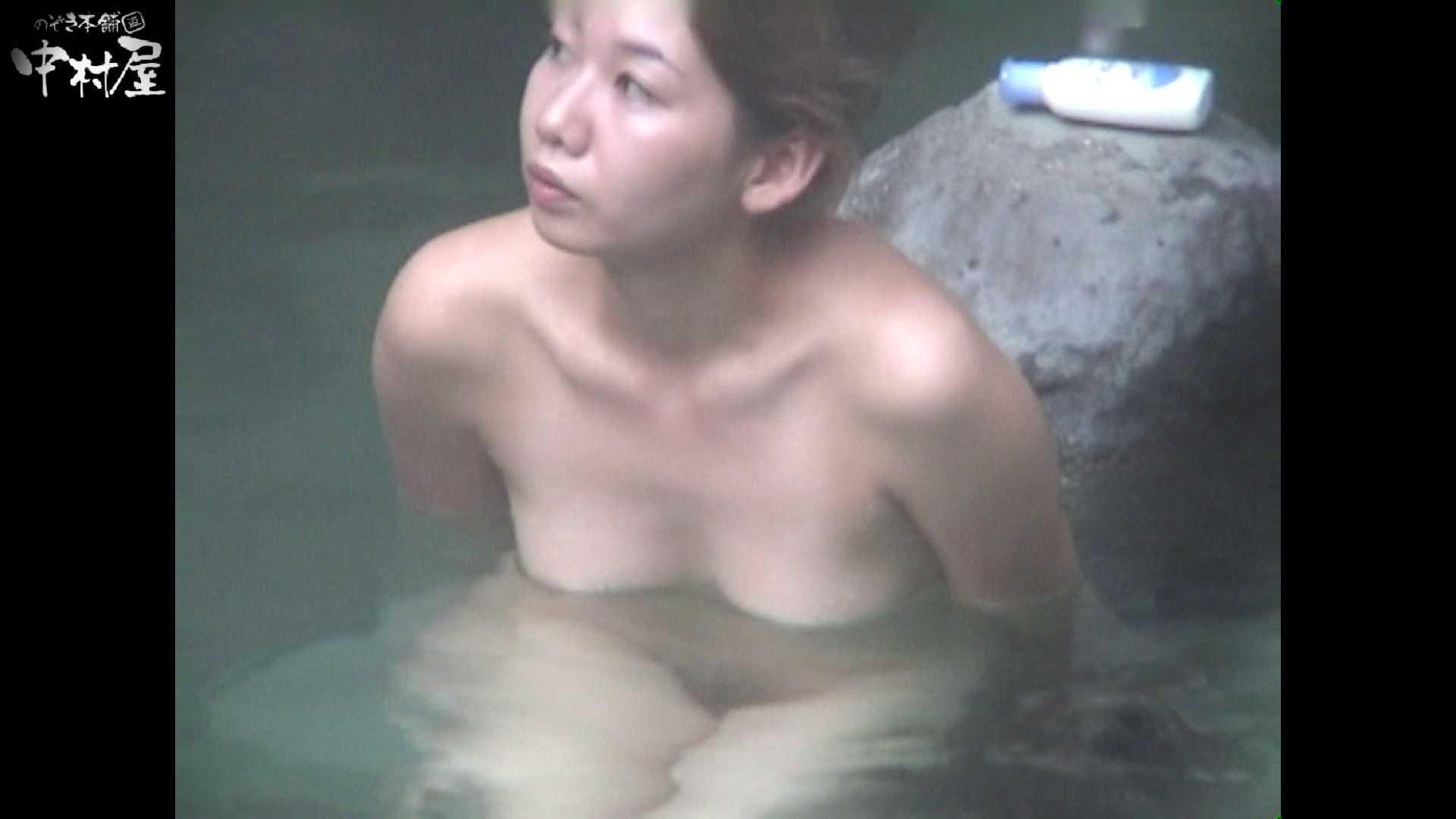 Aquaな露天風呂Vol.951 盗撮師作品 | 露天風呂突入  96pic 55