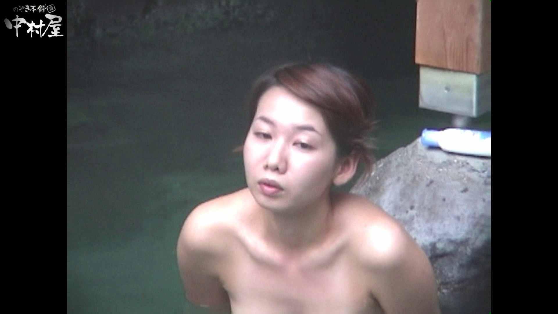Aquaな露天風呂Vol.951 盗撮師作品  96pic 57