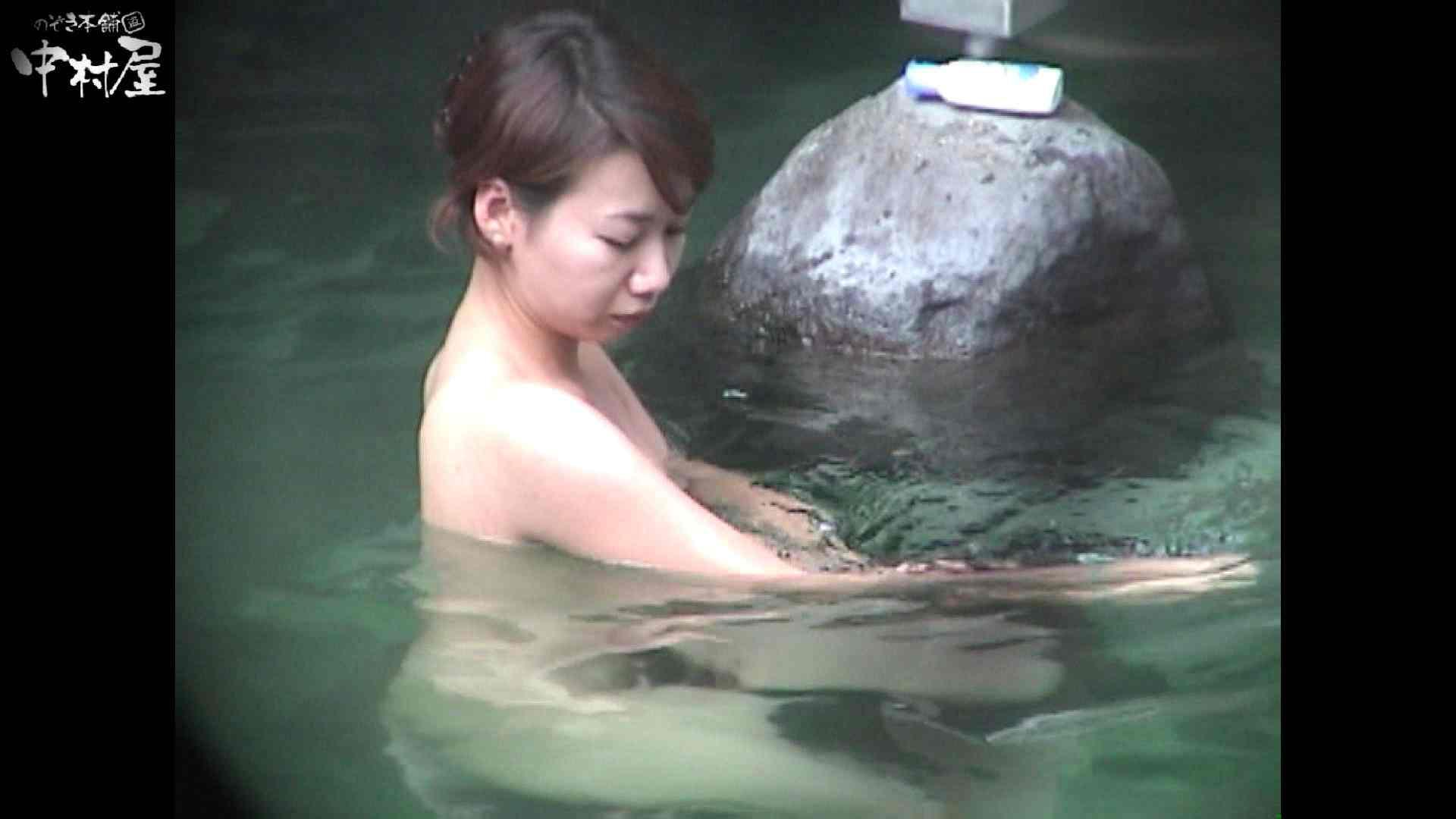 Aquaな露天風呂Vol.951 盗撮師作品 | 露天風呂突入  96pic 79