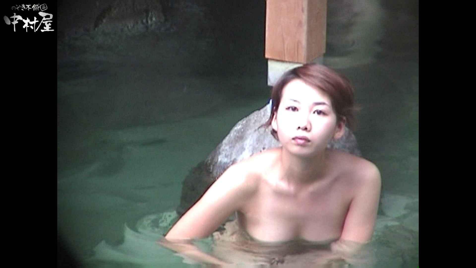 Aquaな露天風呂Vol.951 盗撮師作品  96pic 84