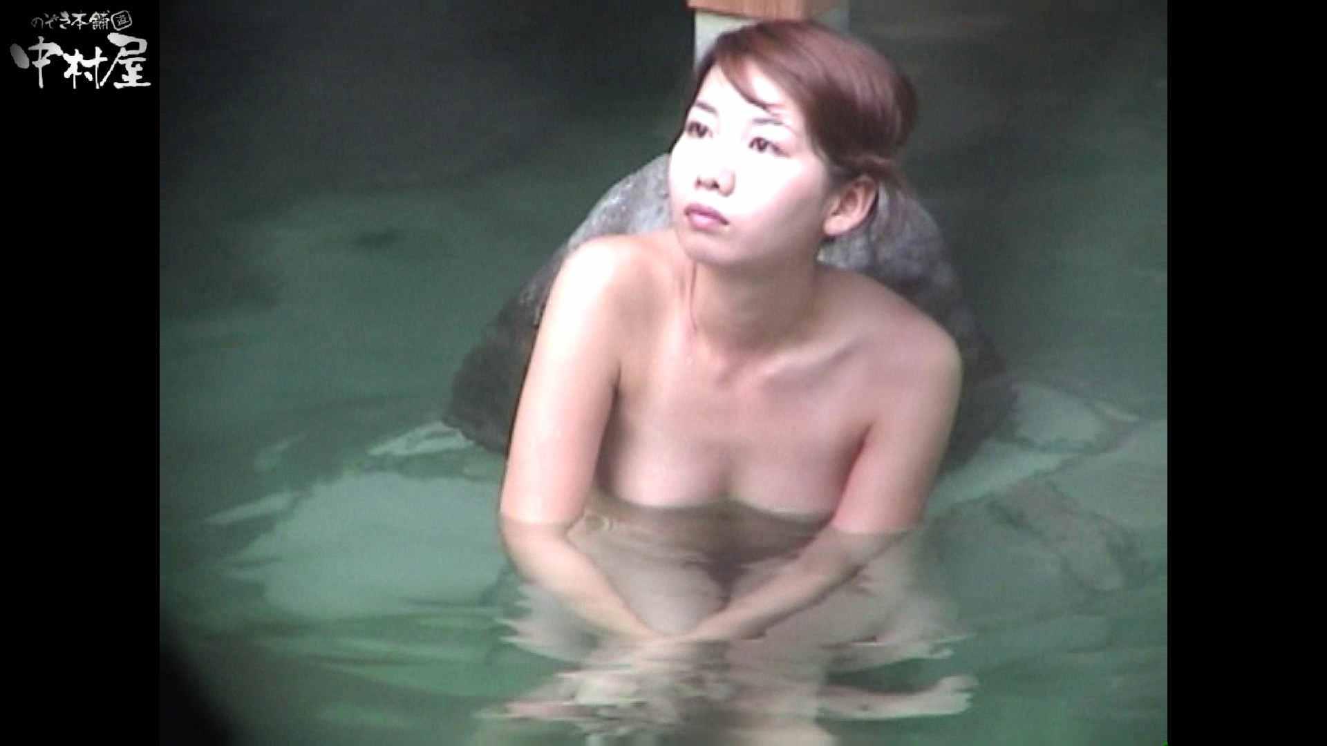 Aquaな露天風呂Vol.951 盗撮師作品 | 露天風呂突入  96pic 88