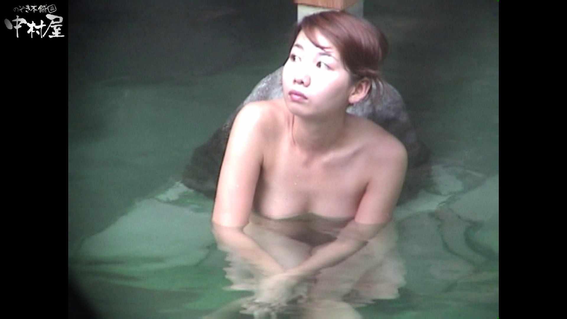 Aquaな露天風呂Vol.951 美しいOLの裸体 セックス画像 96pic 89