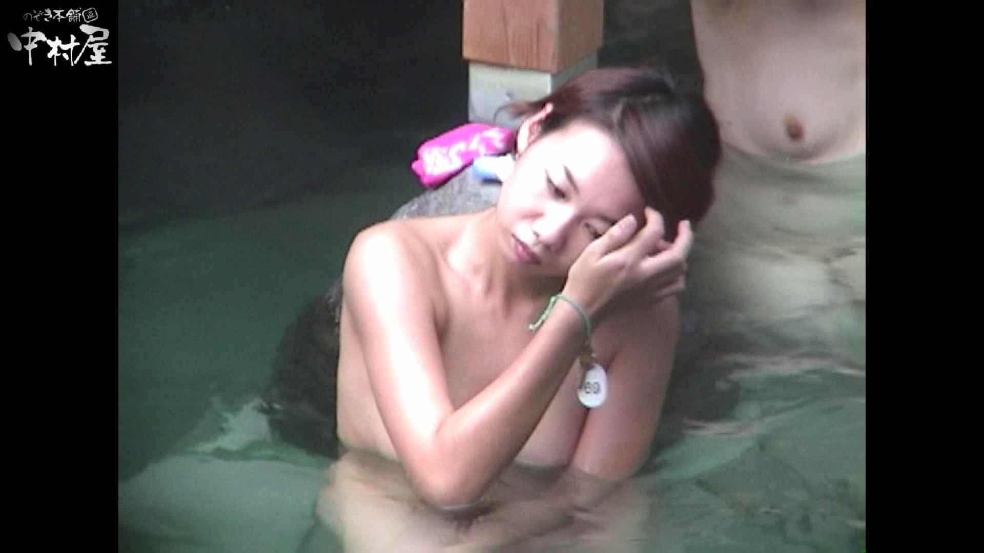 Aquaな露天風呂Vol.951 盗撮師作品 | 露天風呂突入  96pic 94