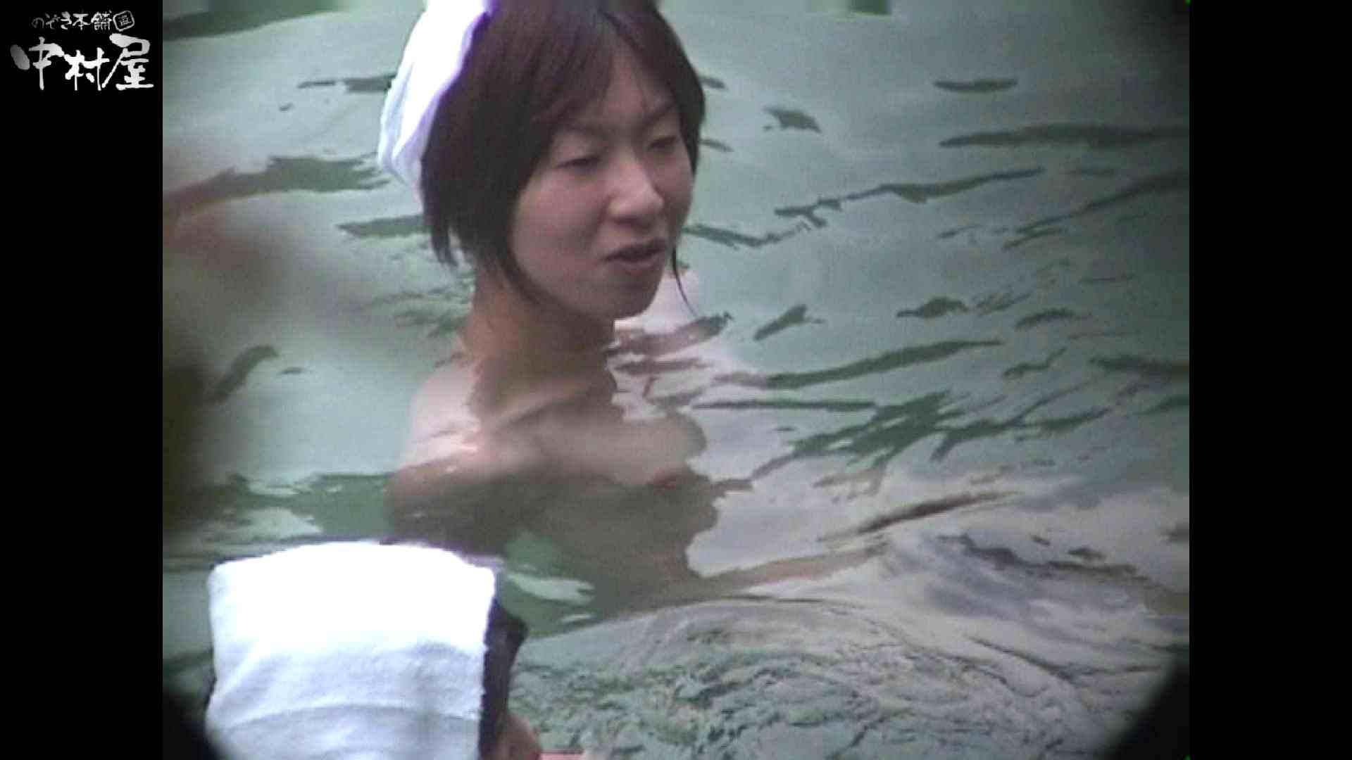 Aquaな露天風呂Vol.952 盗撮師作品 | 美しいOLの裸体  74pic 1