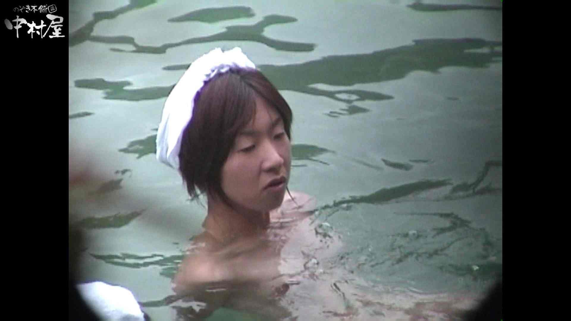 Aquaな露天風呂Vol.952 露天風呂突入 AV動画キャプチャ 74pic 2