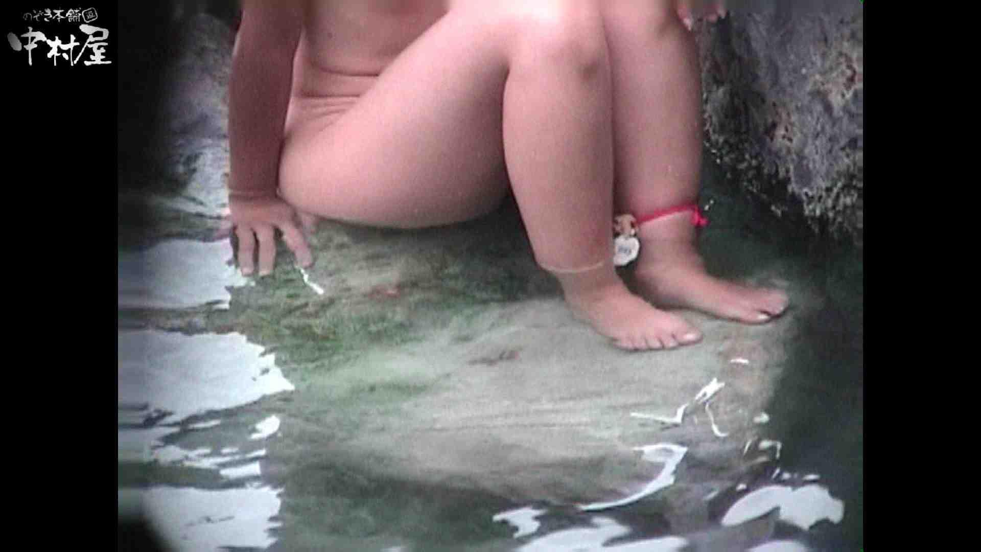 Aquaな露天風呂Vol.952 盗撮師作品 | 美しいOLの裸体  74pic 40