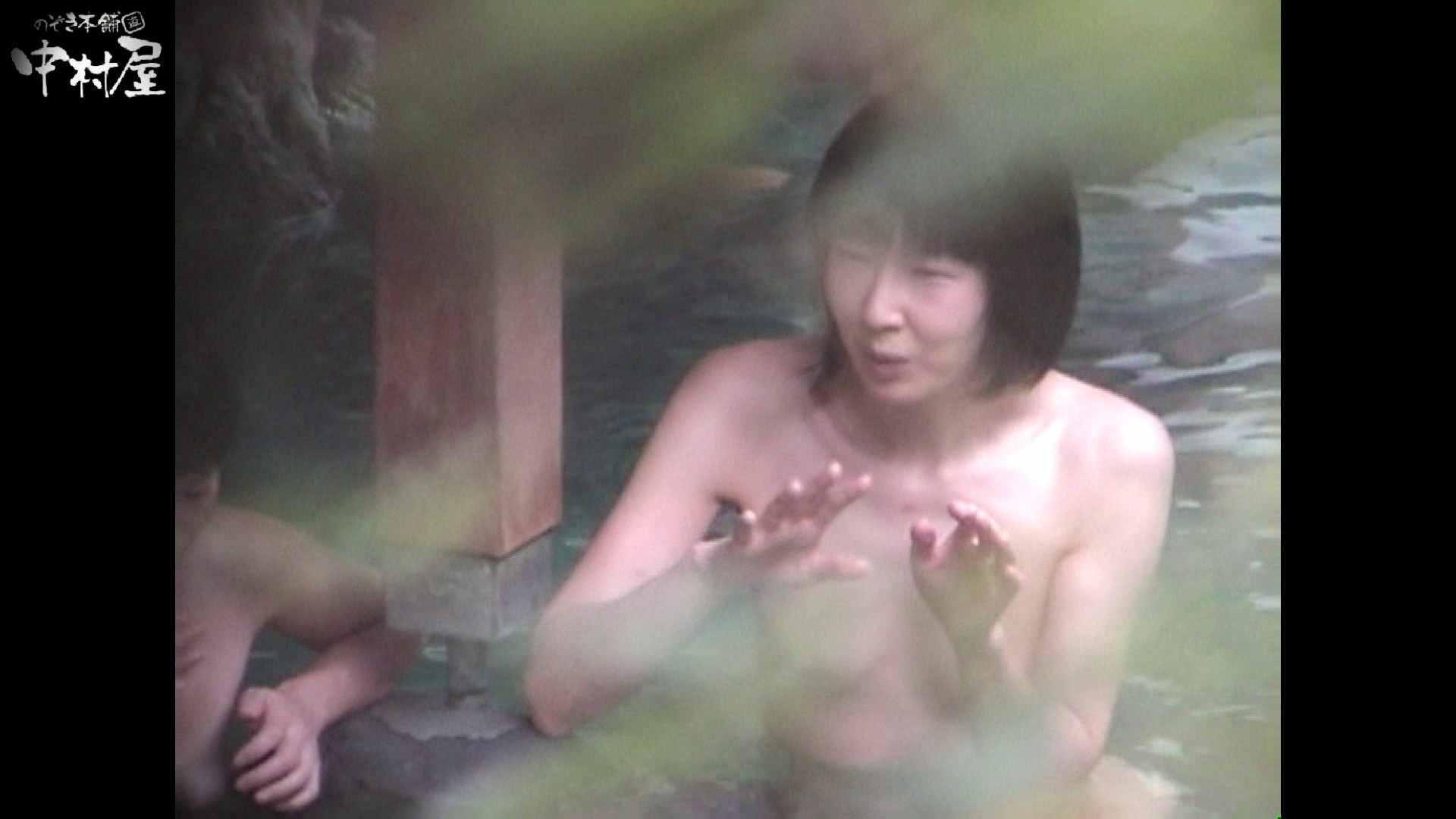 Aquaな露天風呂Vol.953 盗撮師作品  70pic 6