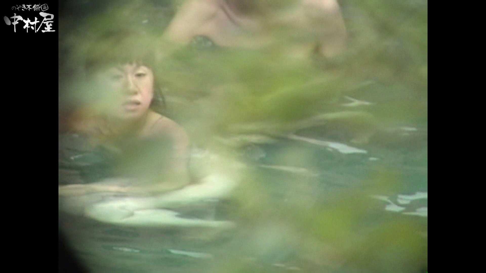 Aquaな露天風呂Vol.953 盗撮師作品   露天風呂突入  70pic 22