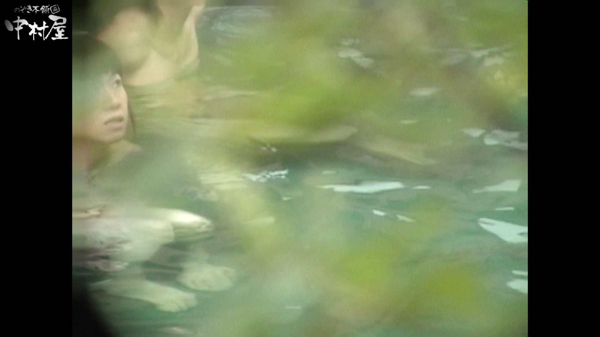 Aquaな露天風呂Vol.953 美しいOLの裸体 アダルト動画キャプチャ 70pic 23