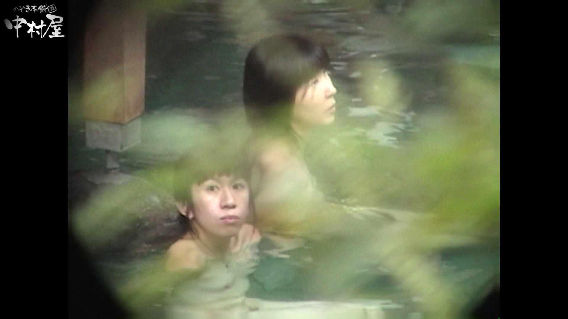 Aquaな露天風呂Vol.953 盗撮師作品   露天風呂突入  70pic 25