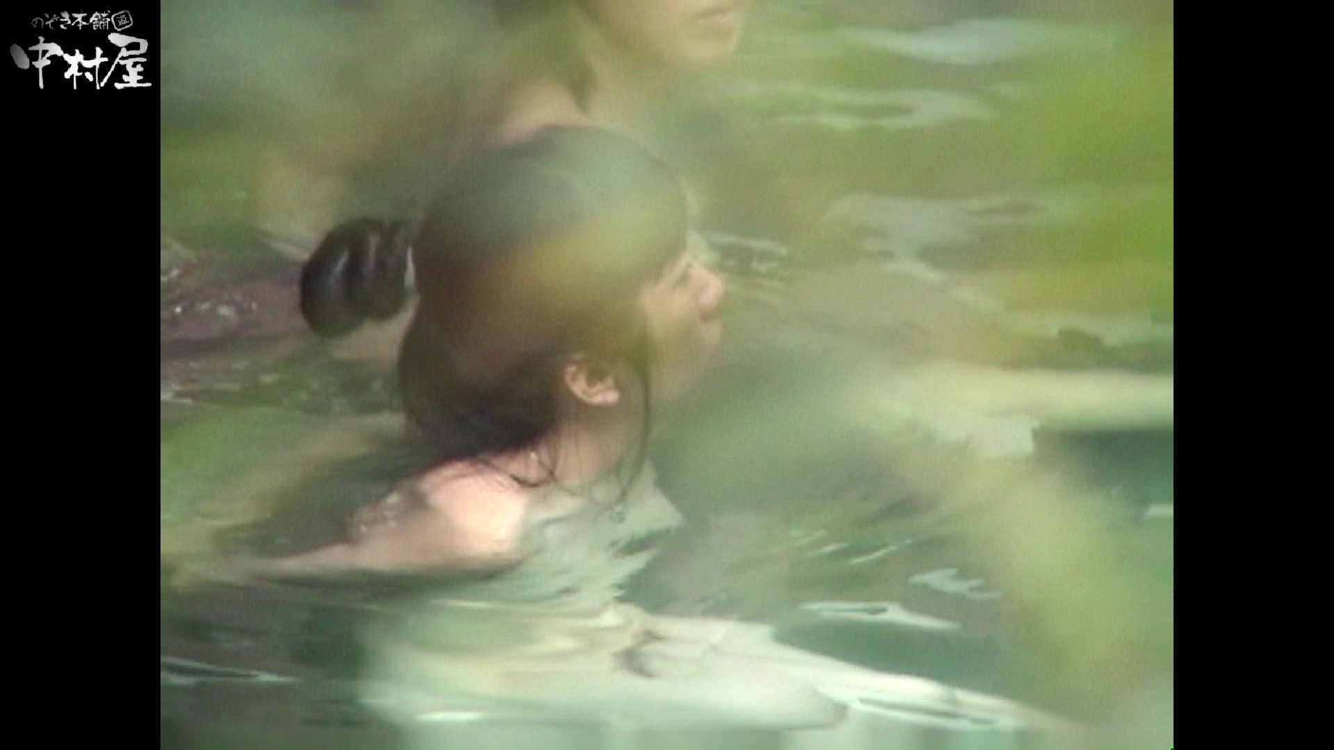 Aquaな露天風呂Vol.953 美しいOLの裸体 アダルト動画キャプチャ 70pic 26