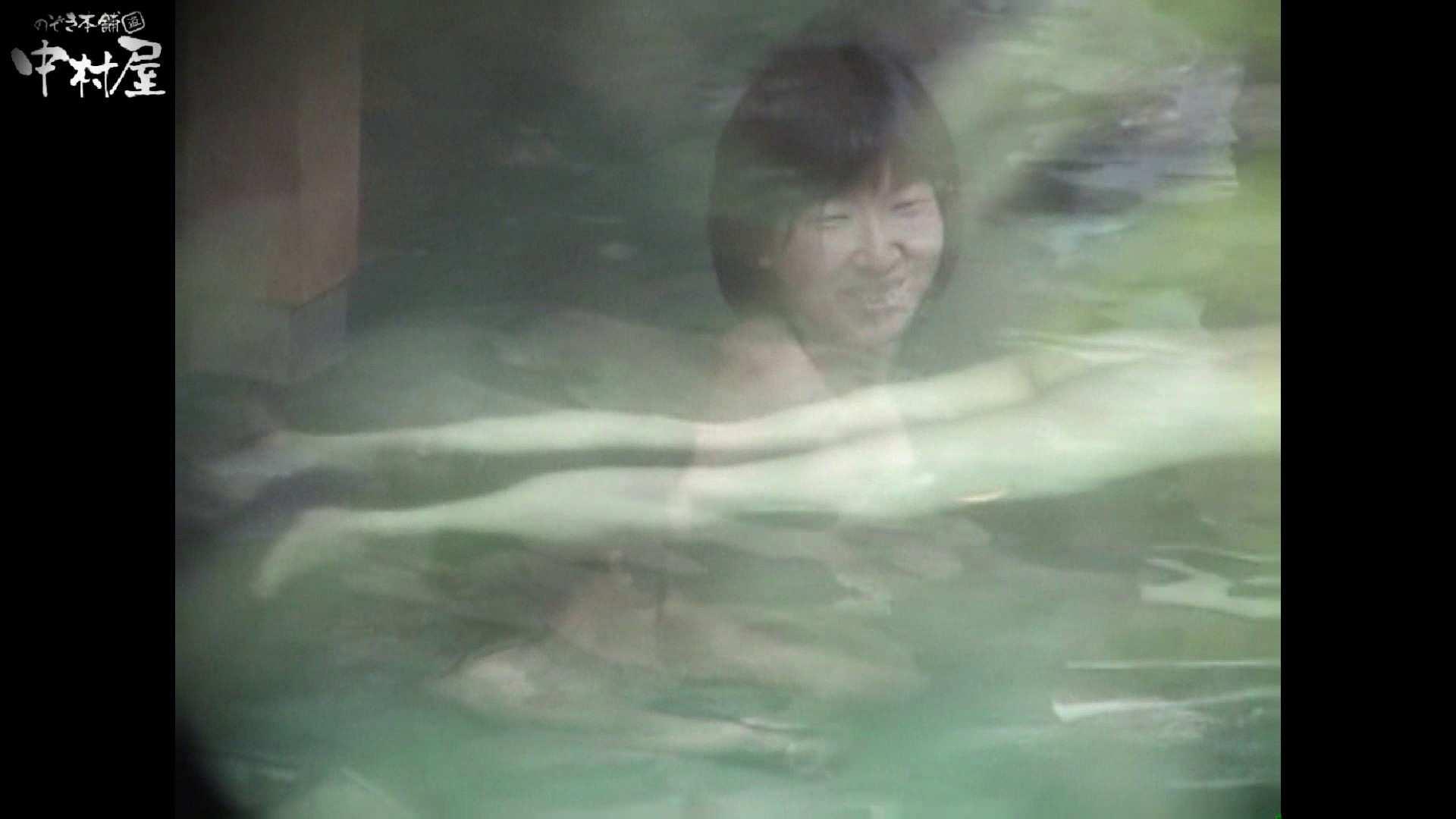 Aquaな露天風呂Vol.953 盗撮師作品  70pic 30
