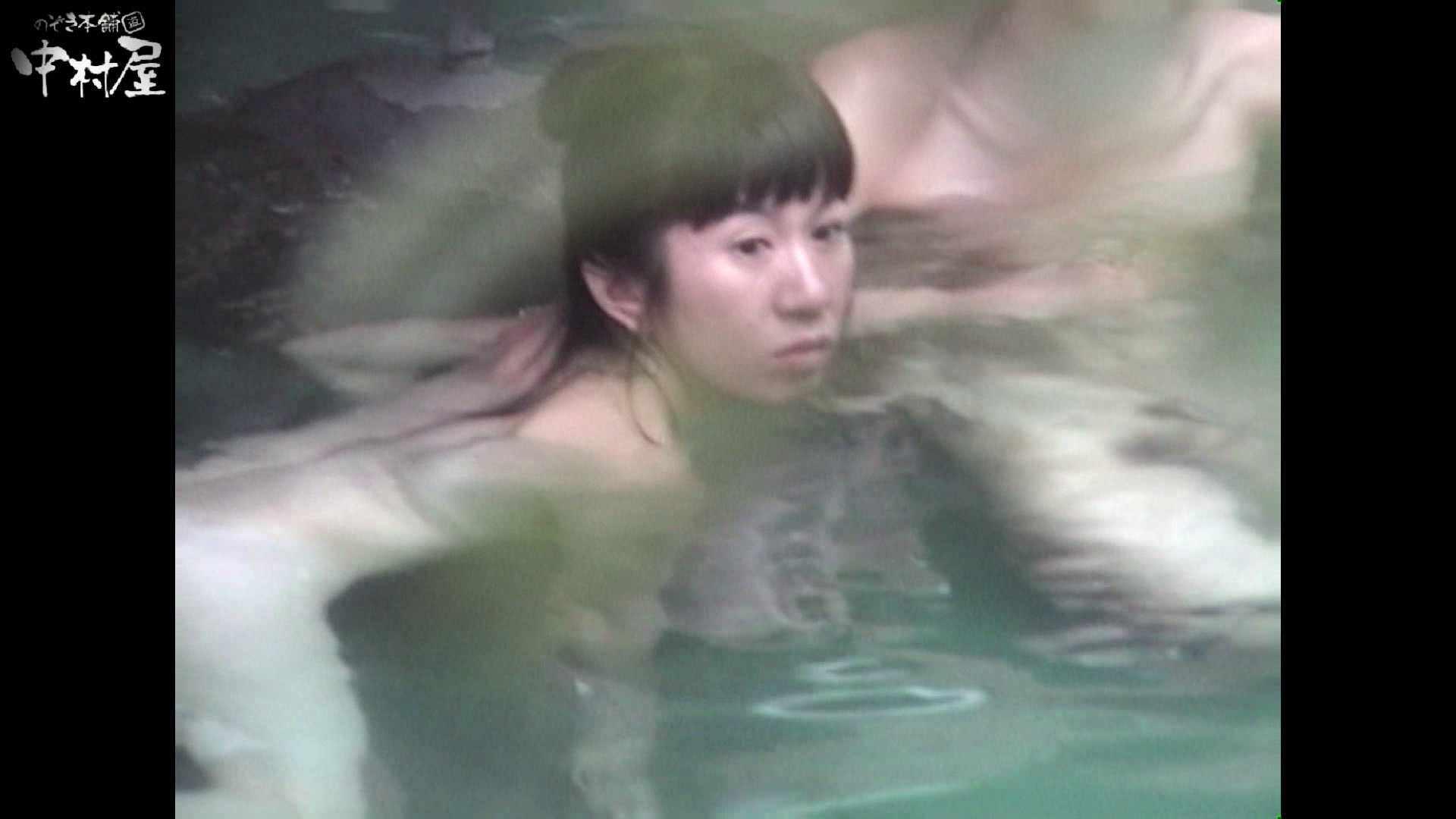 Aquaな露天風呂Vol.953 盗撮師作品  70pic 45