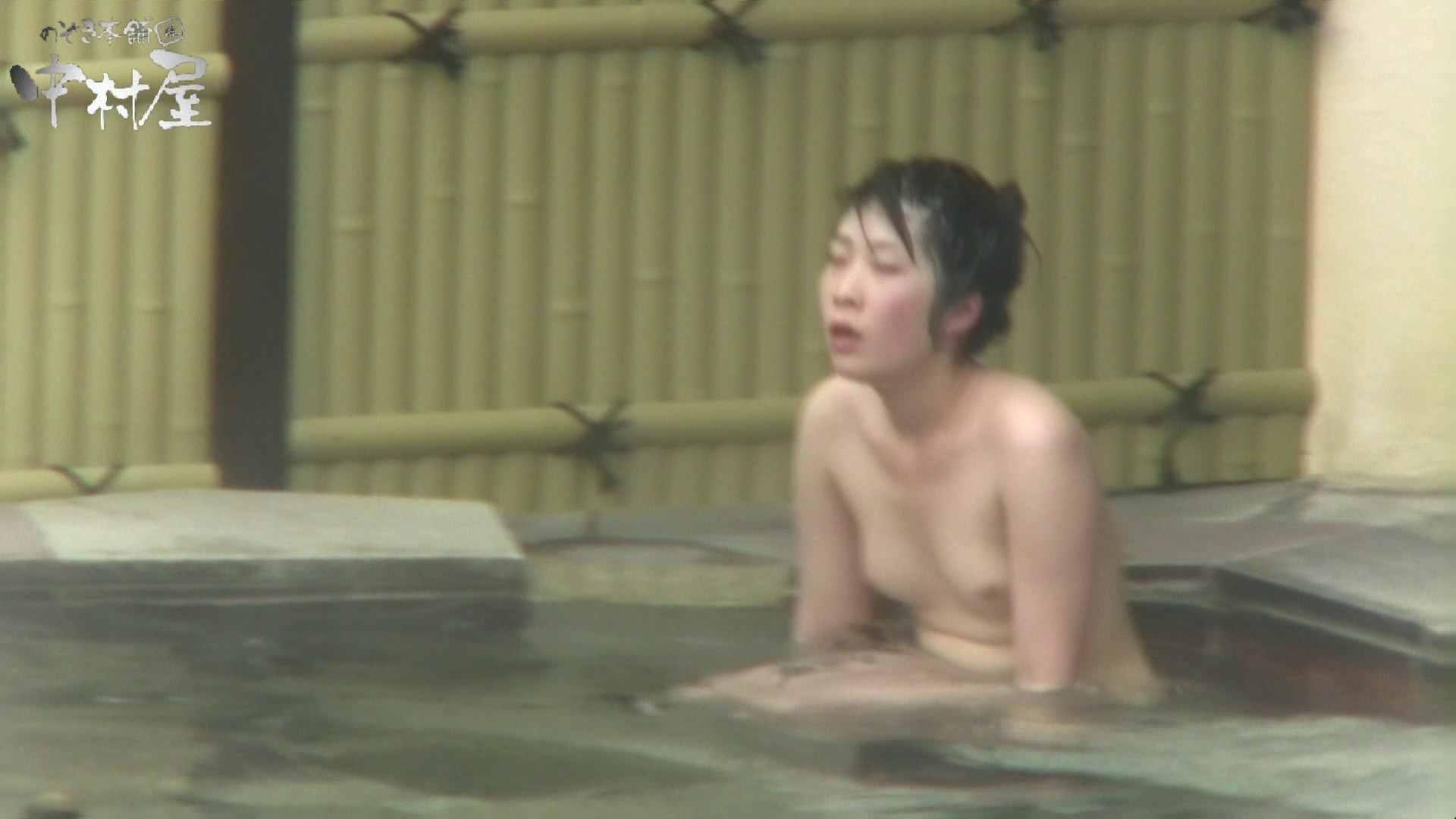 Aquaな露天風呂Vol.955 盗撮師作品  85pic 21