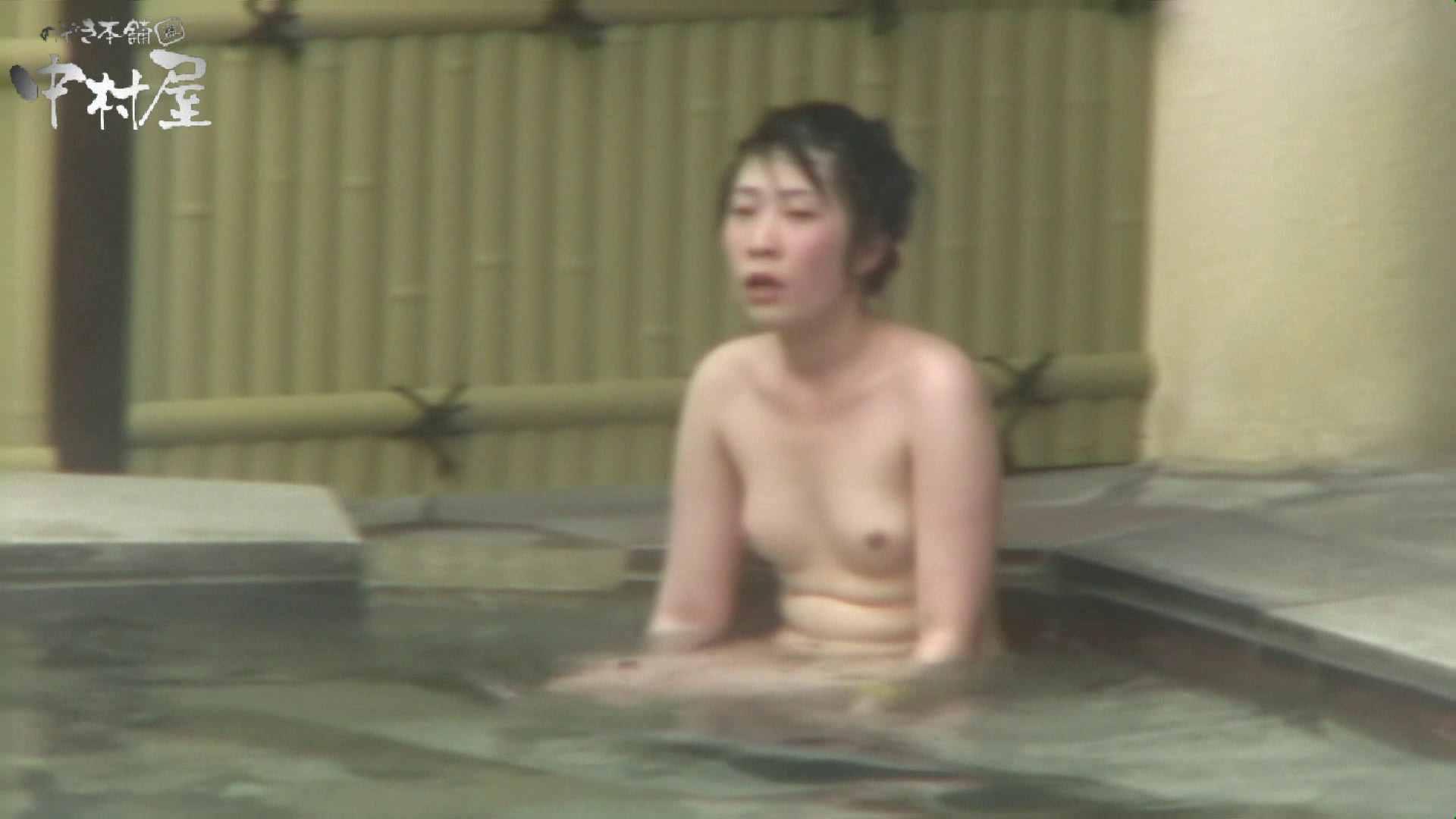 Aquaな露天風呂Vol.955 盗撮師作品 | 露天風呂突入  85pic 22