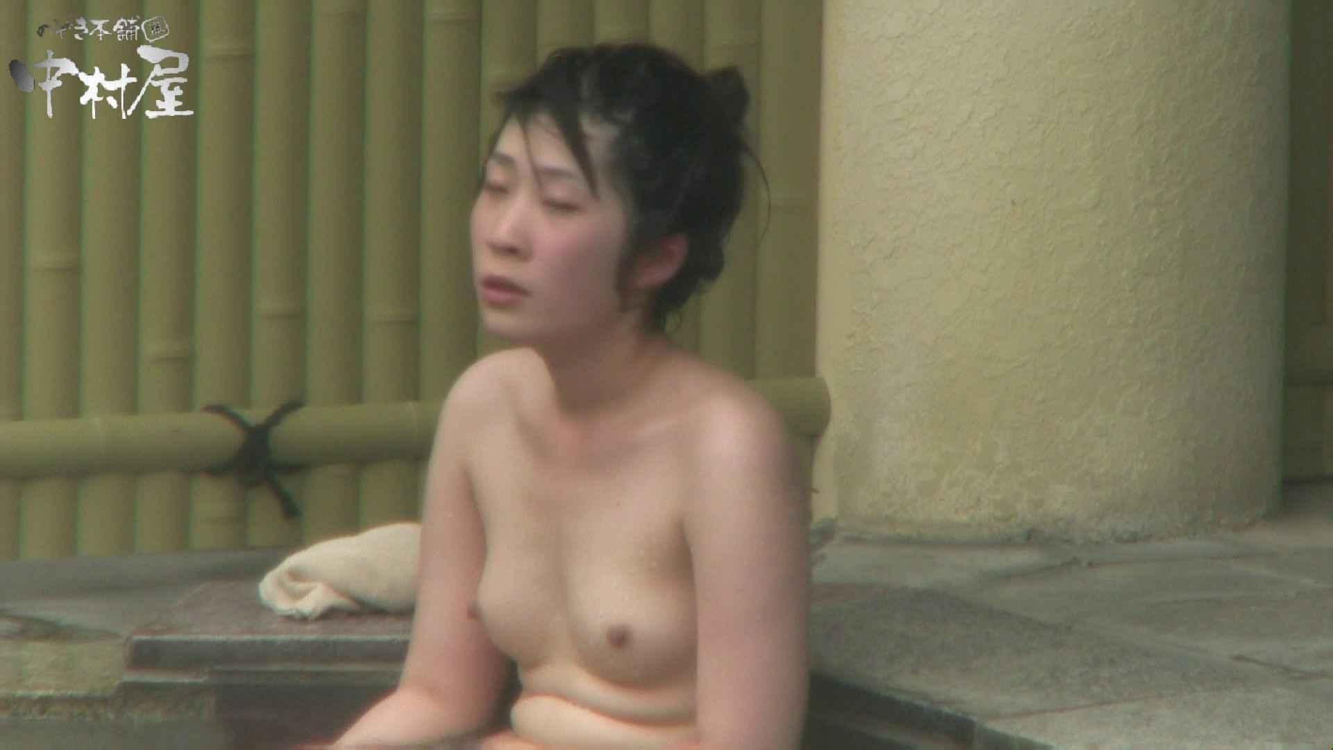 Aquaな露天風呂Vol.955 美しいOLの裸体 エロ無料画像 85pic 26