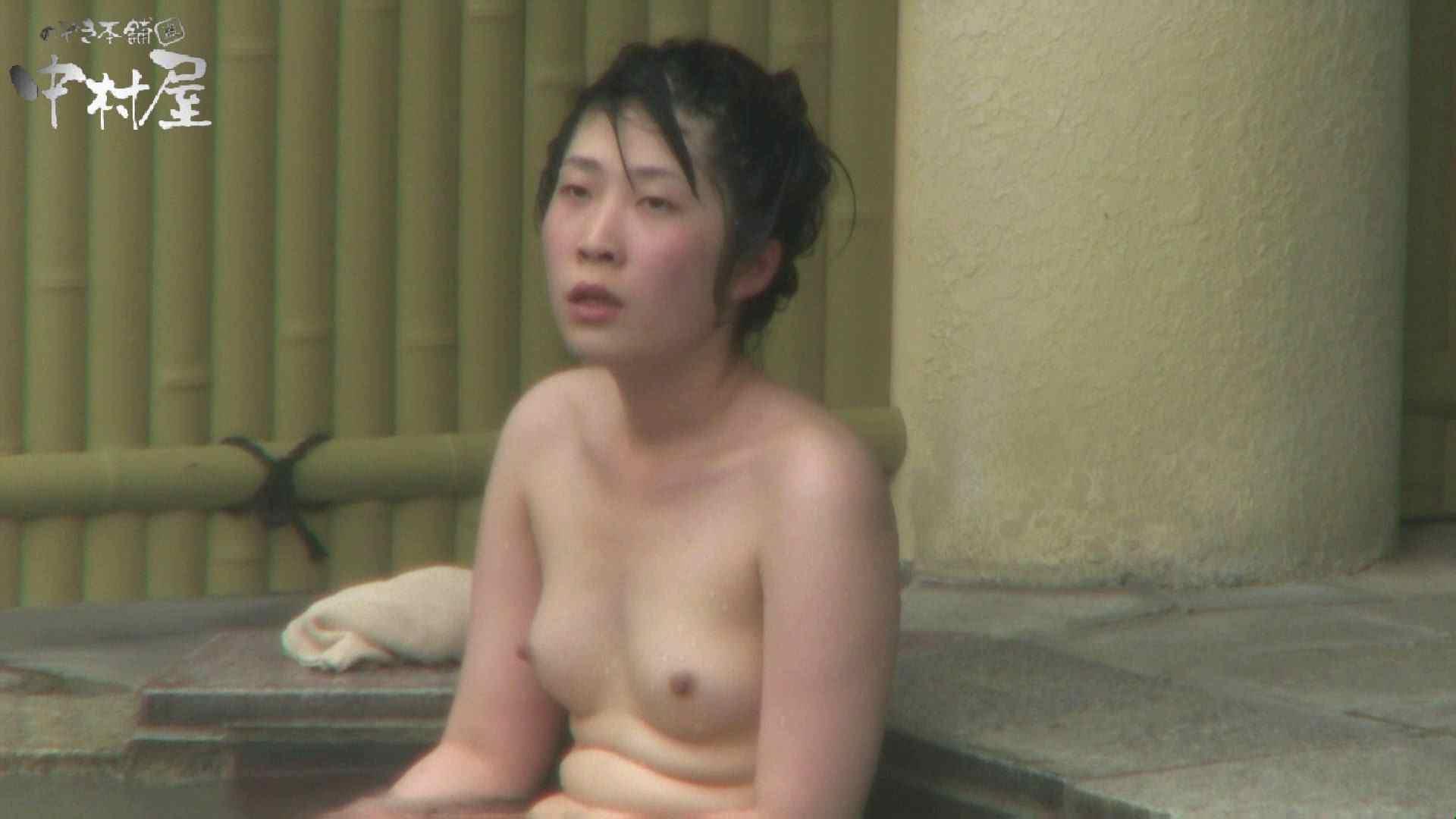Aquaな露天風呂Vol.955 盗撮師作品 | 露天風呂突入  85pic 28