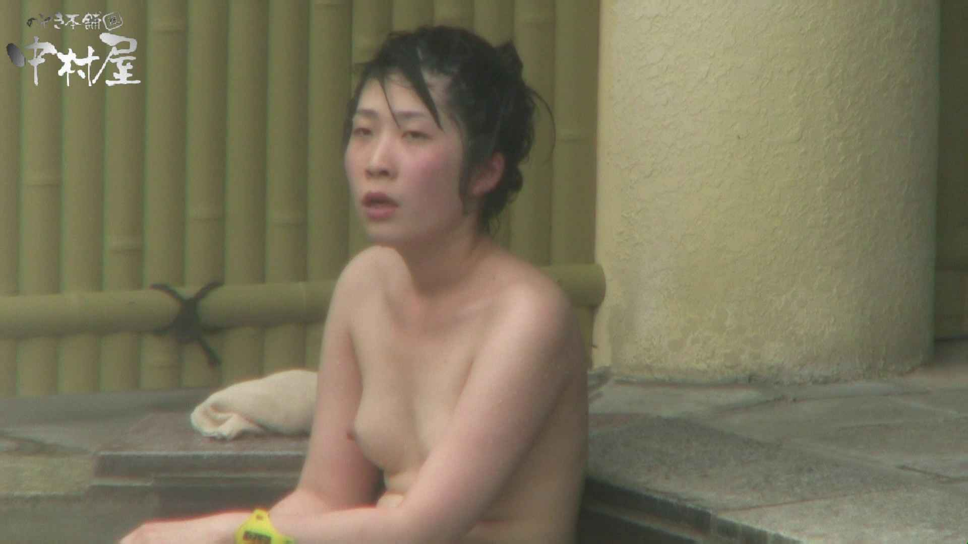 Aquaな露天風呂Vol.955 盗撮師作品  85pic 36