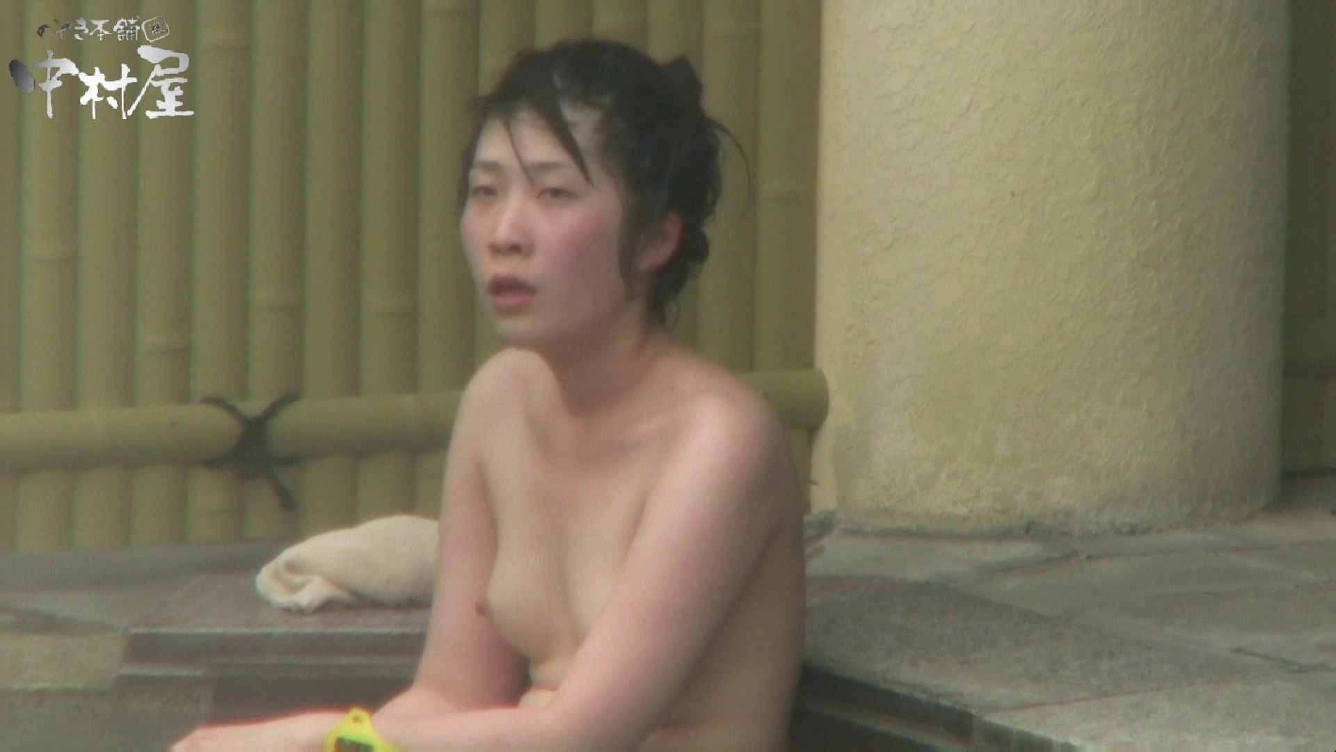 Aquaな露天風呂Vol.955 盗撮師作品   露天風呂突入  85pic 37