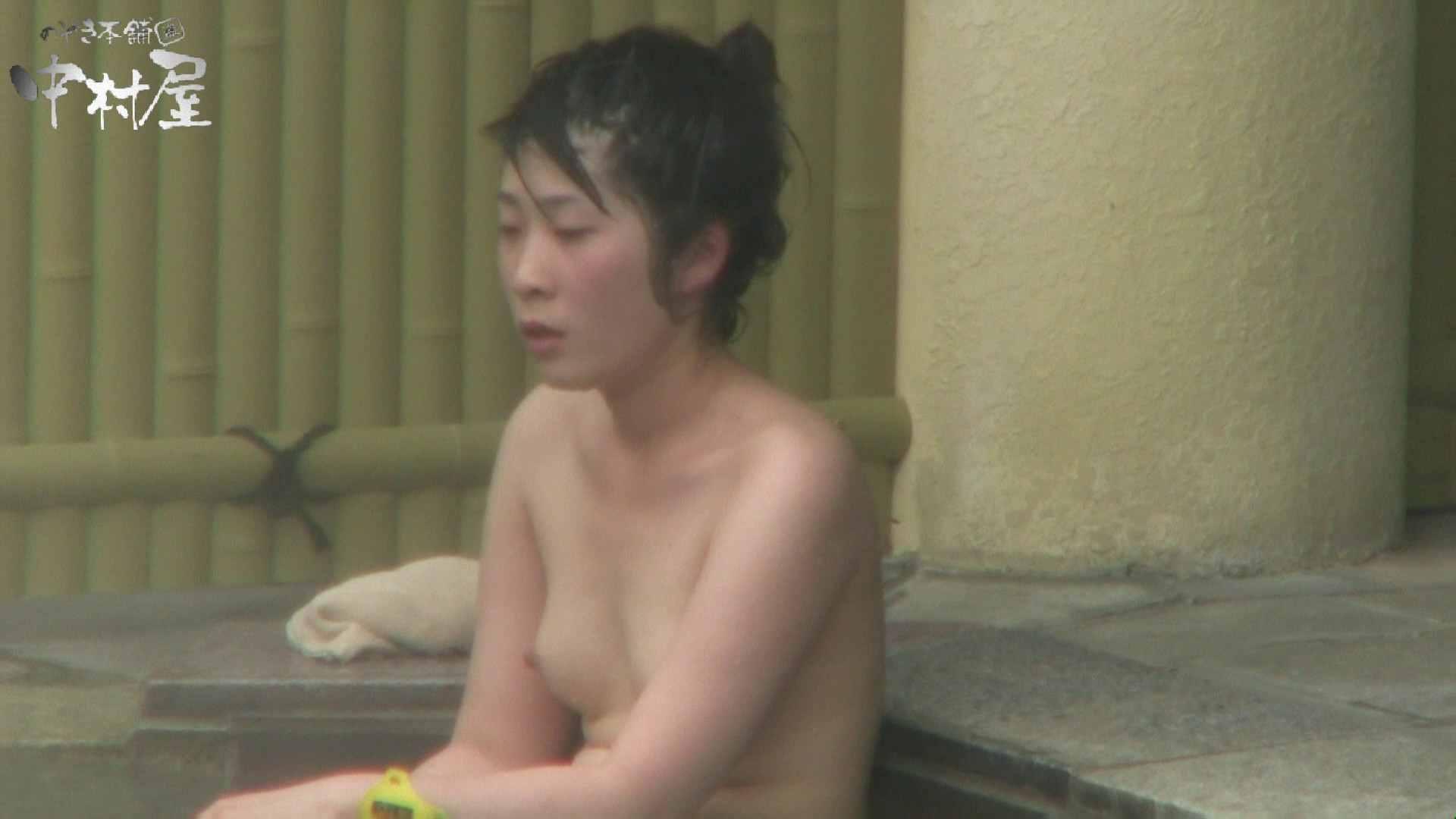 Aquaな露天風呂Vol.955 美しいOLの裸体 エロ無料画像 85pic 38