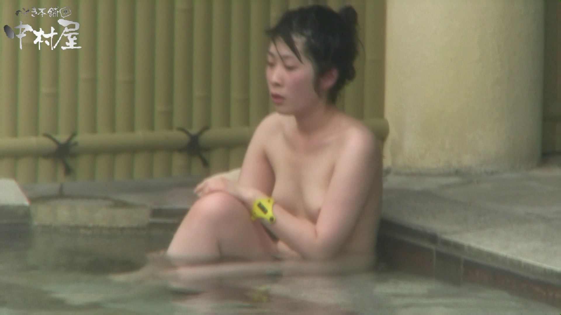 Aquaな露天風呂Vol.955 美しいOLの裸体 エロ無料画像 85pic 44