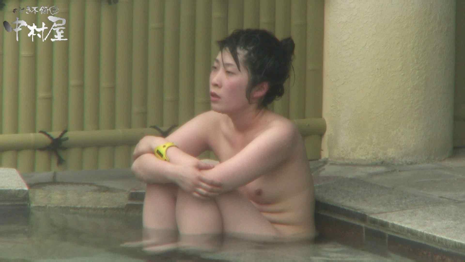Aquaな露天風呂Vol.955 美しいOLの裸体 エロ無料画像 85pic 53