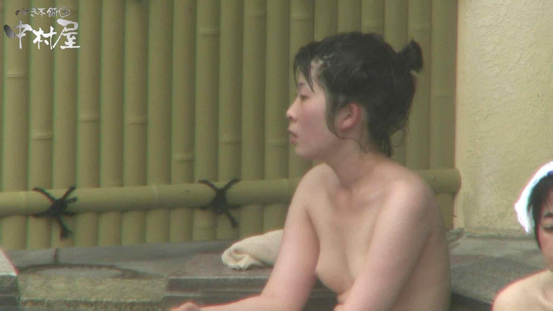 Aquaな露天風呂Vol.955 美しいOLの裸体 エロ無料画像 85pic 74