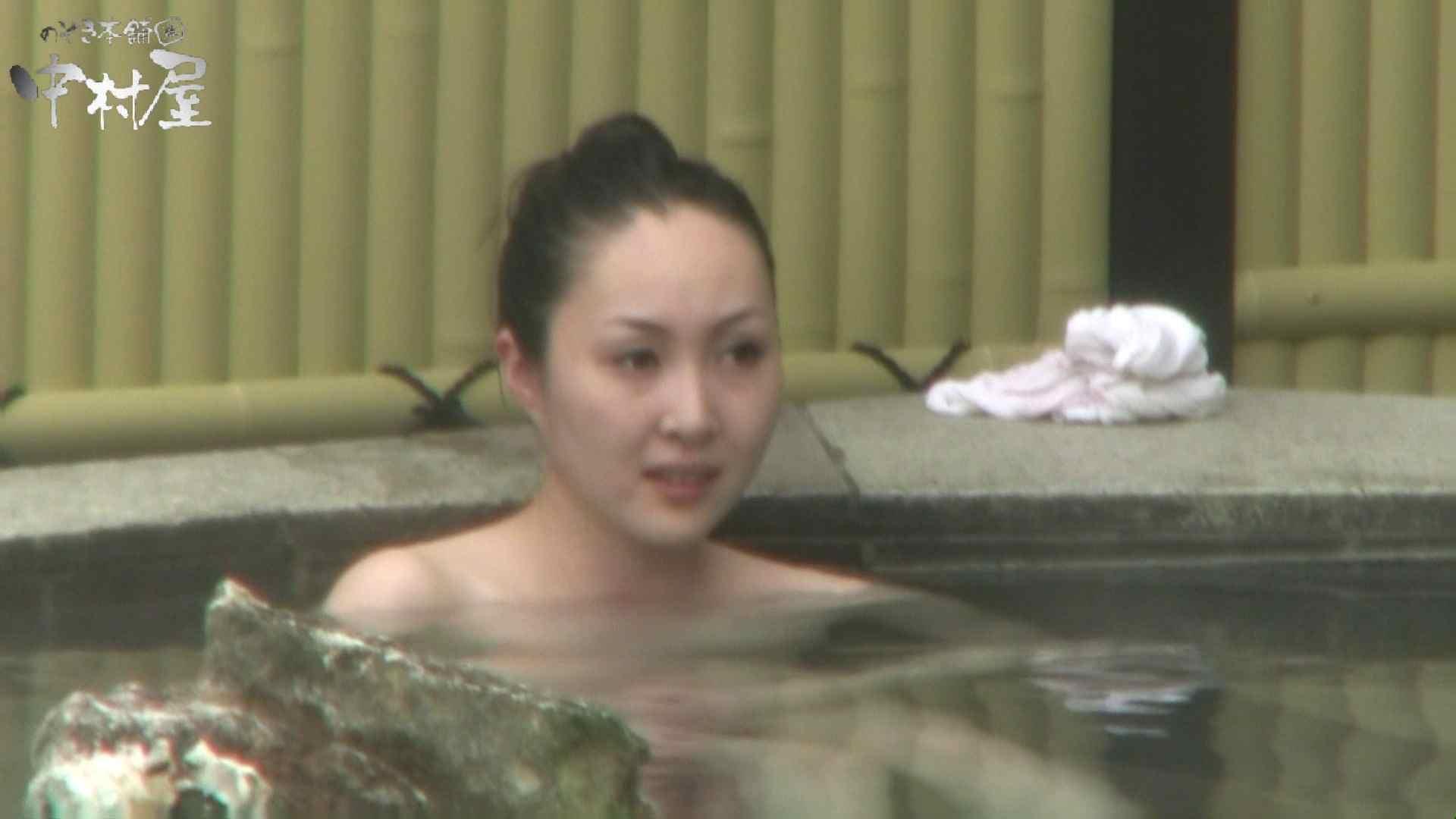 エッチ 熟女|Aquaな露天風呂Vol.956|のぞき本舗 中村屋