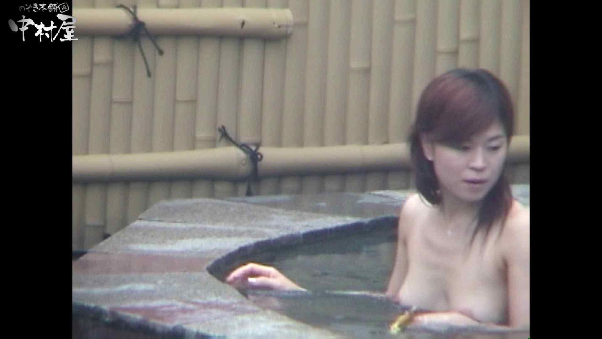 Aquaな露天風呂Vol.962 盗撮師作品   露天風呂突入  74pic 16