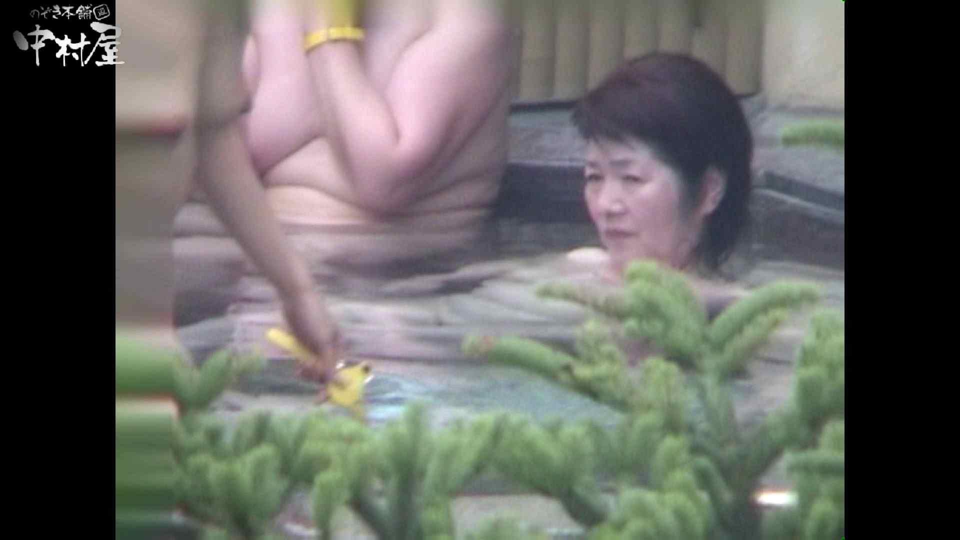 Aquaな露天風呂Vol.962 盗撮師作品   露天風呂突入  74pic 19
