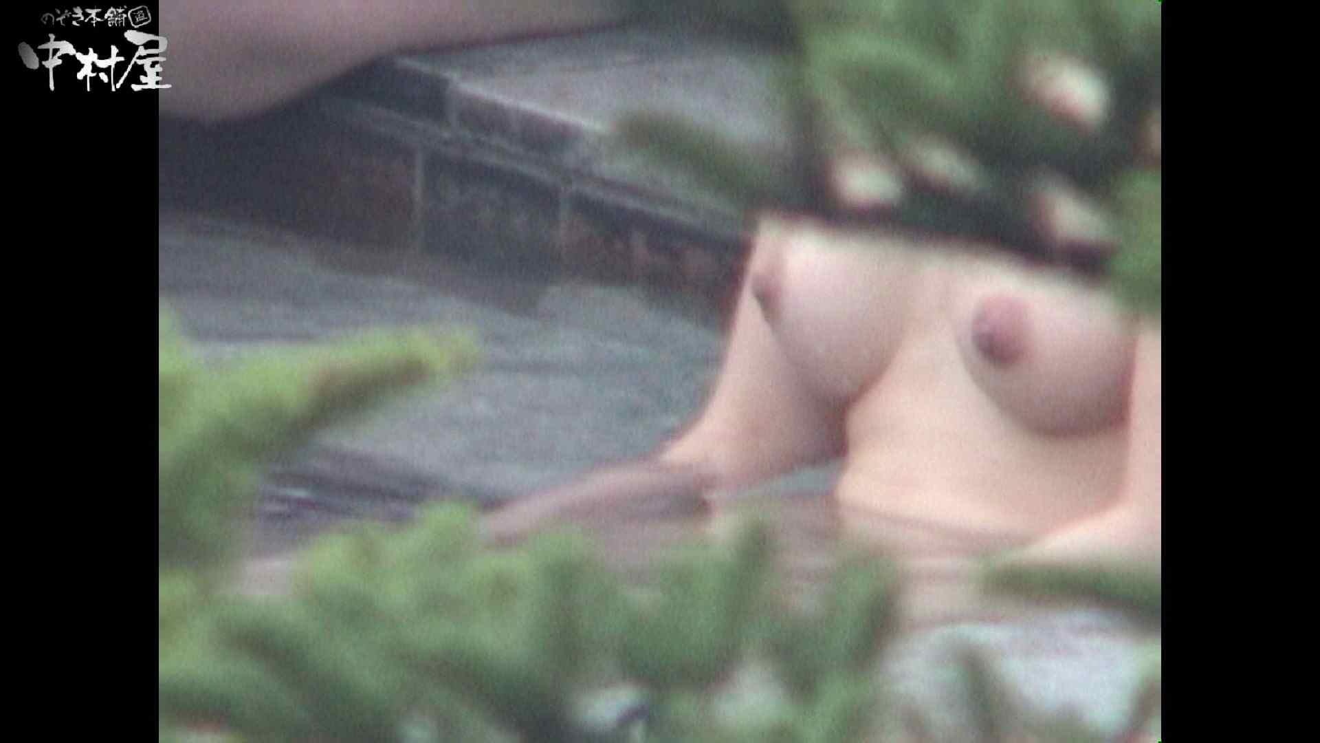 Aquaな露天風呂Vol.962 美しいOLの裸体 オマンコ無修正動画無料 74pic 26