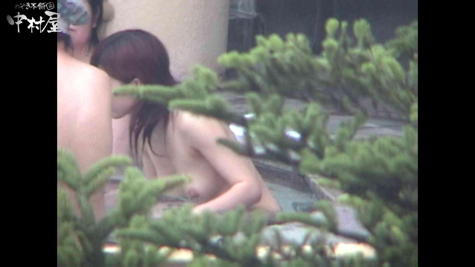Aquaな露天風呂Vol.962 美しいOLの裸体 オマンコ無修正動画無料 74pic 50