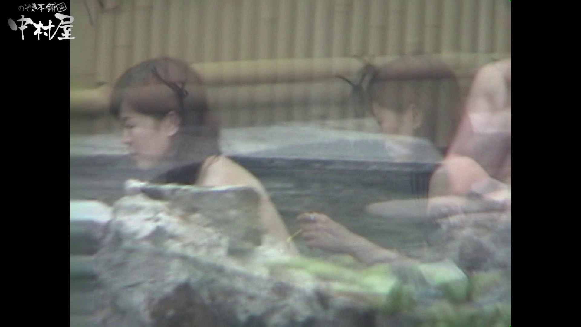 Aquaな露天風呂Vol.962 美しいOLの裸体 オマンコ無修正動画無料 74pic 53