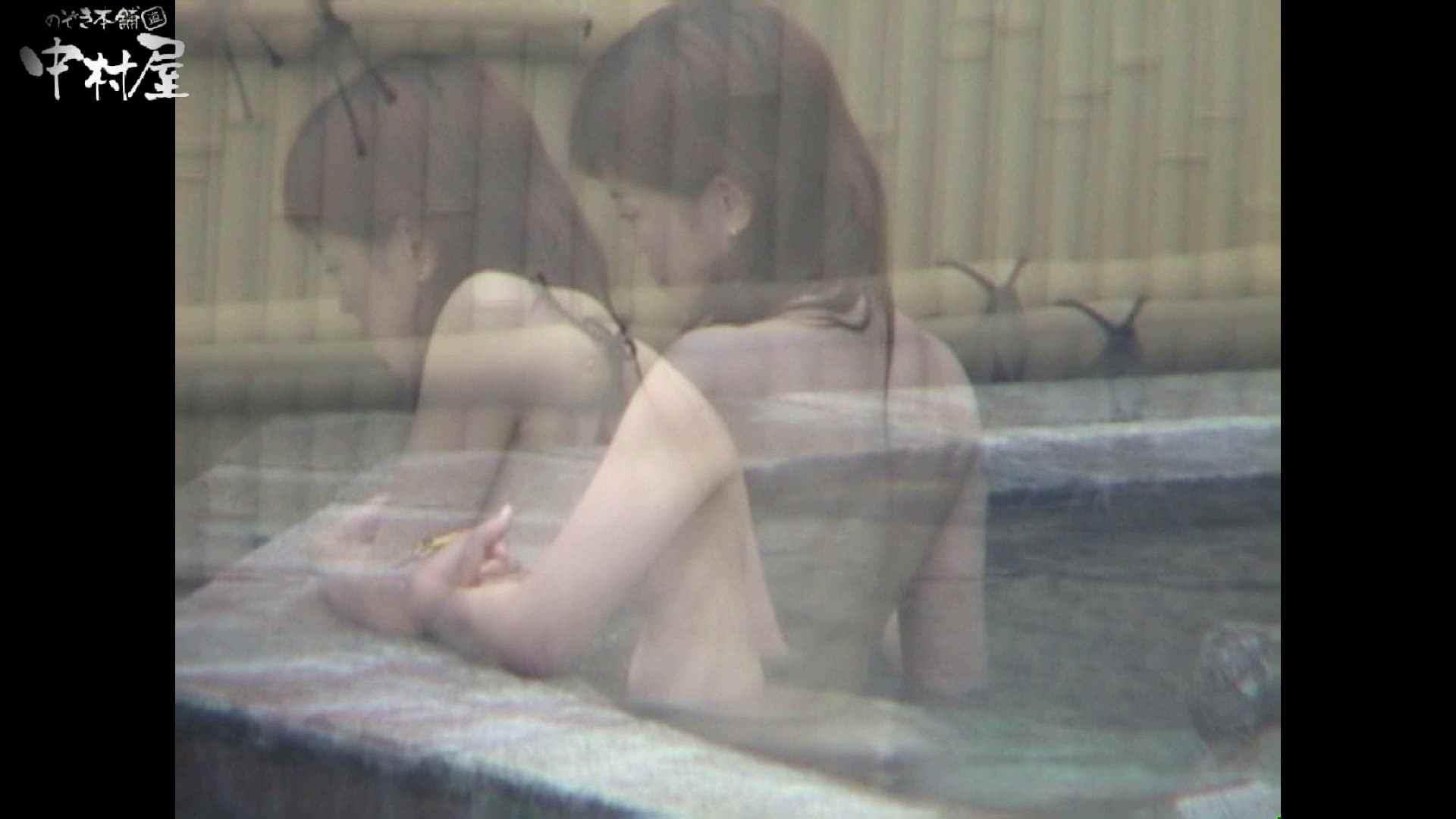 Aquaな露天風呂Vol.962 盗撮師作品   露天風呂突入  74pic 73