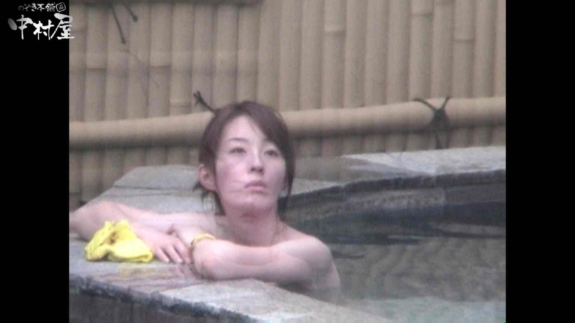 Aquaな露天風呂Vol.964 美しいOLの裸体   盗撮師作品  104pic 4
