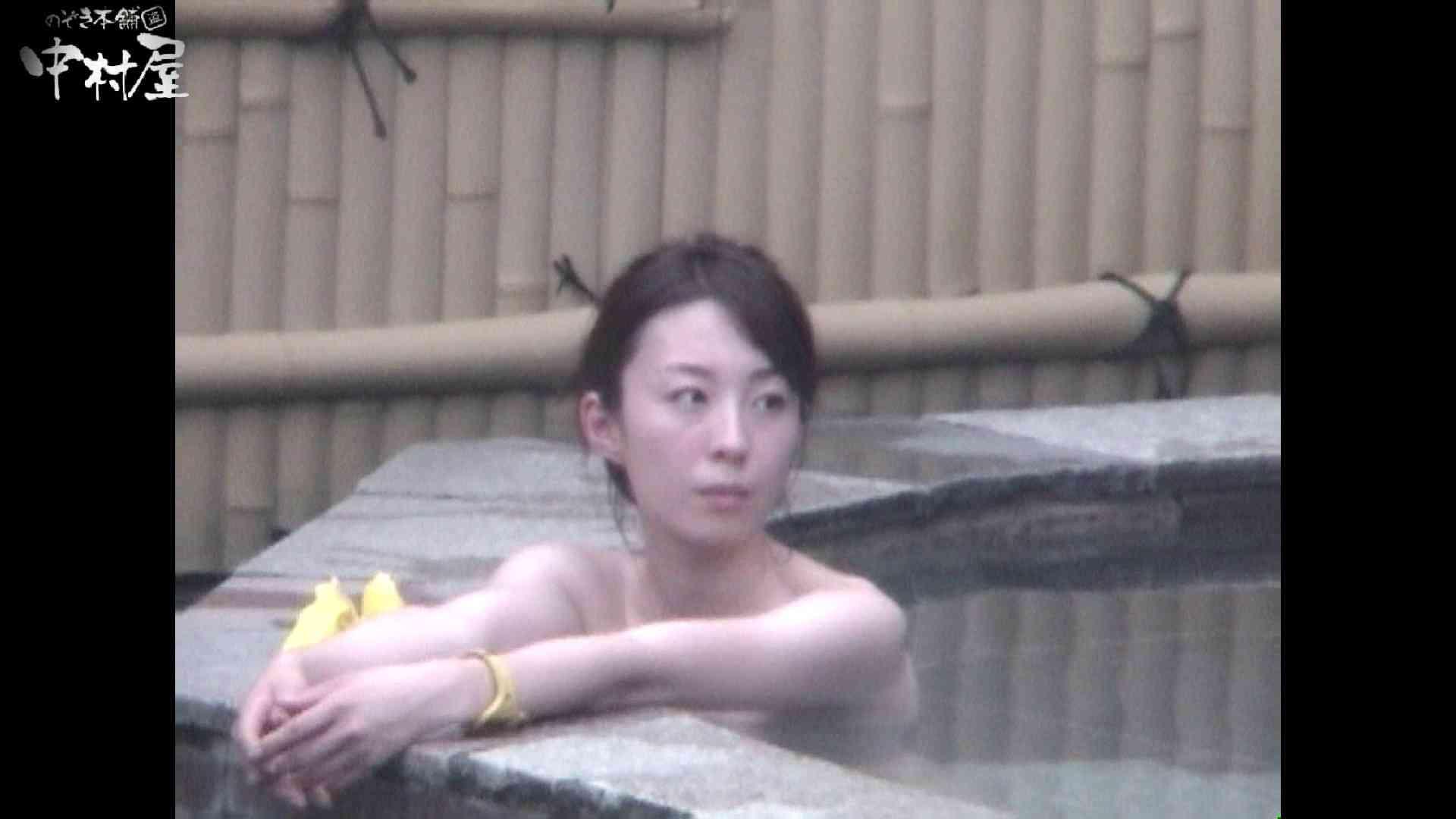 Aquaな露天風呂Vol.964 美しいOLの裸体   盗撮師作品  104pic 7