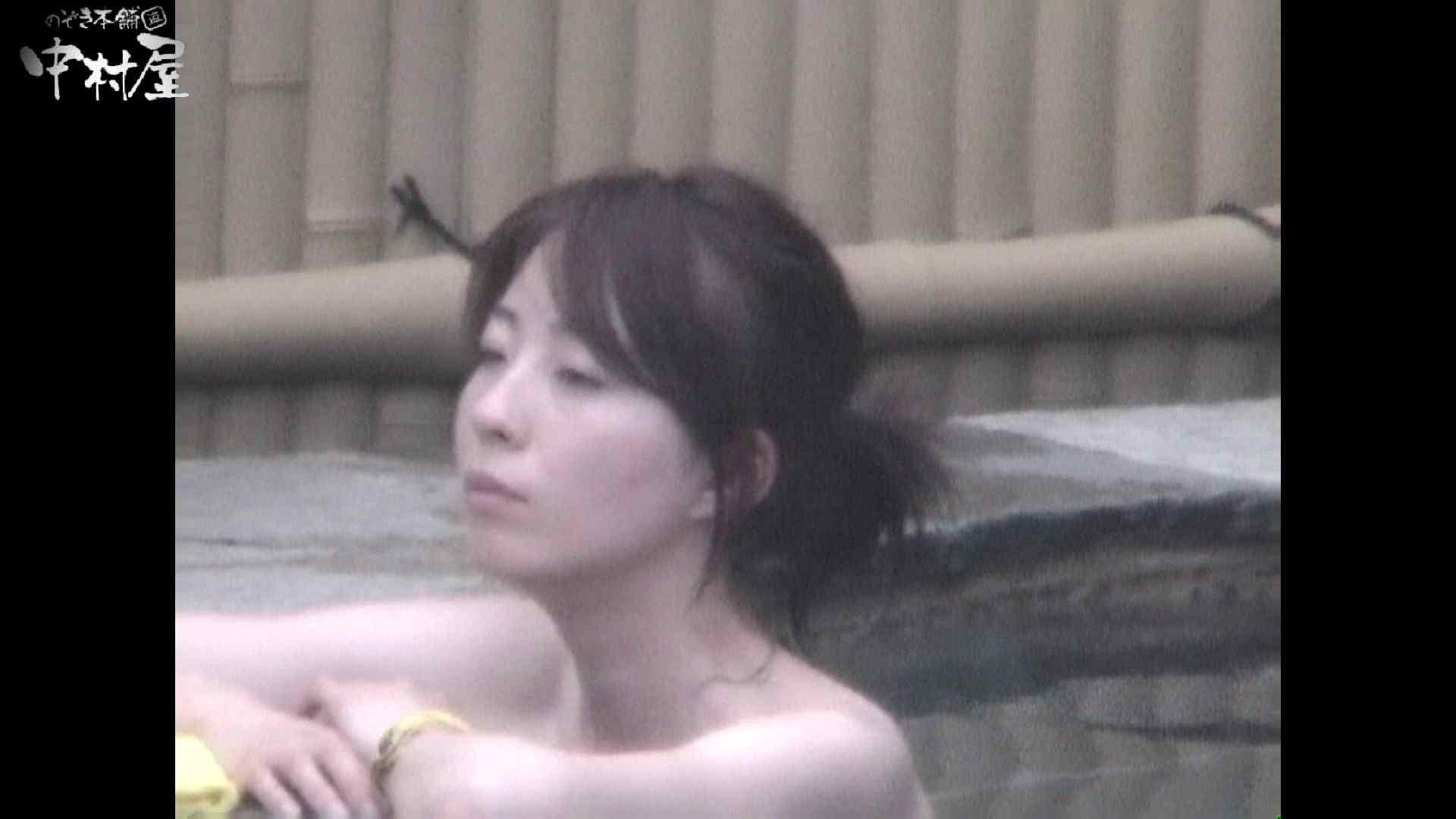 Aquaな露天風呂Vol.964 美しいOLの裸体   盗撮師作品  104pic 28