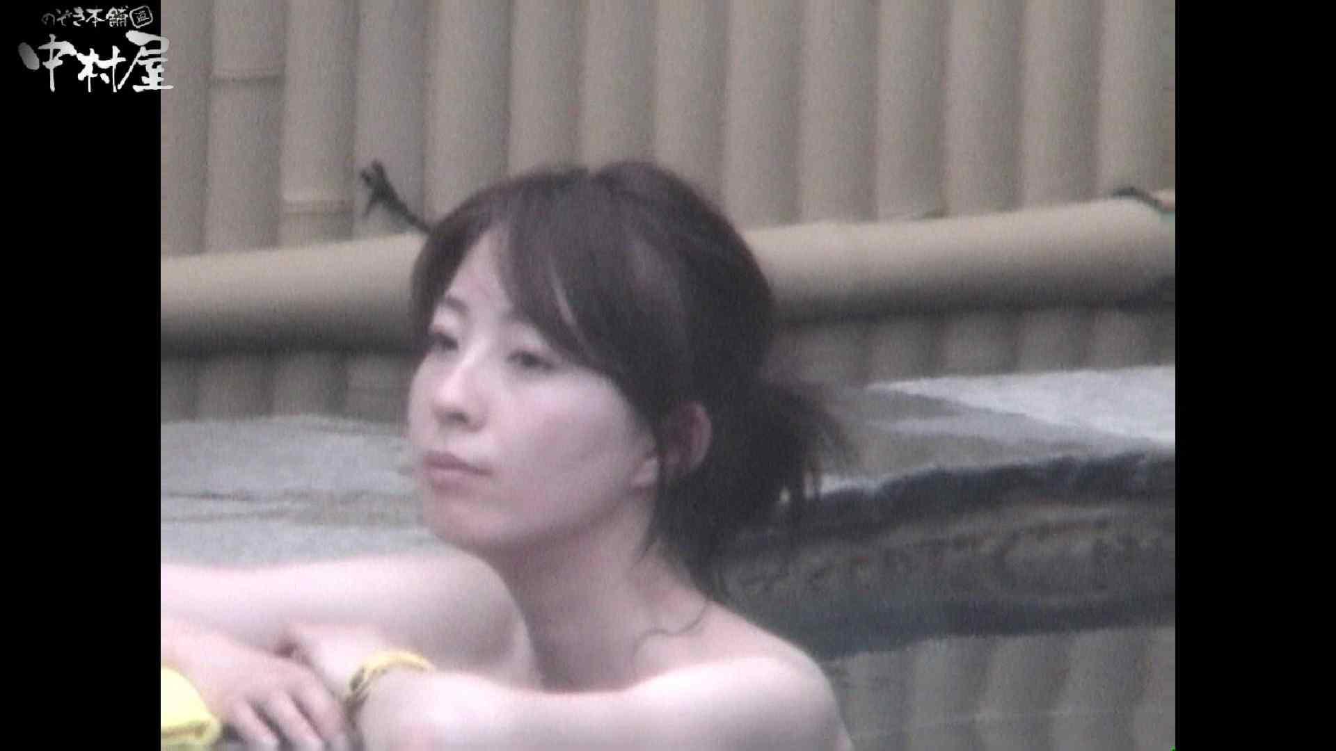 Aquaな露天風呂Vol.964 露天風呂突入 おまんこ動画流出 104pic 29