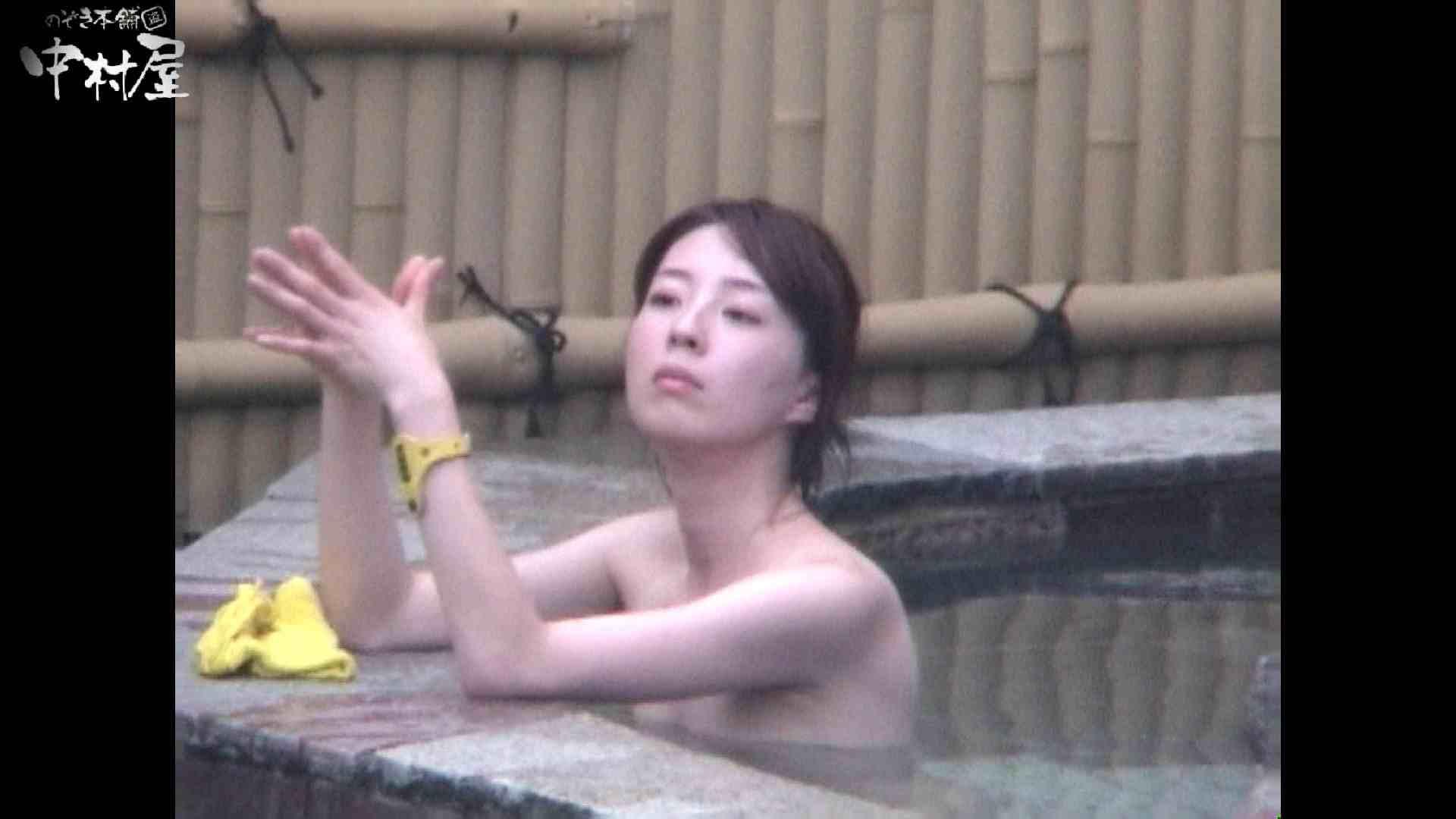Aquaな露天風呂Vol.964 美しいOLの裸体   盗撮師作品  104pic 37
