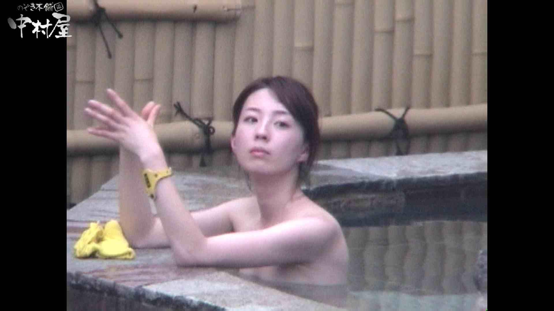 Aquaな露天風呂Vol.964 美しいOLの裸体  104pic 39