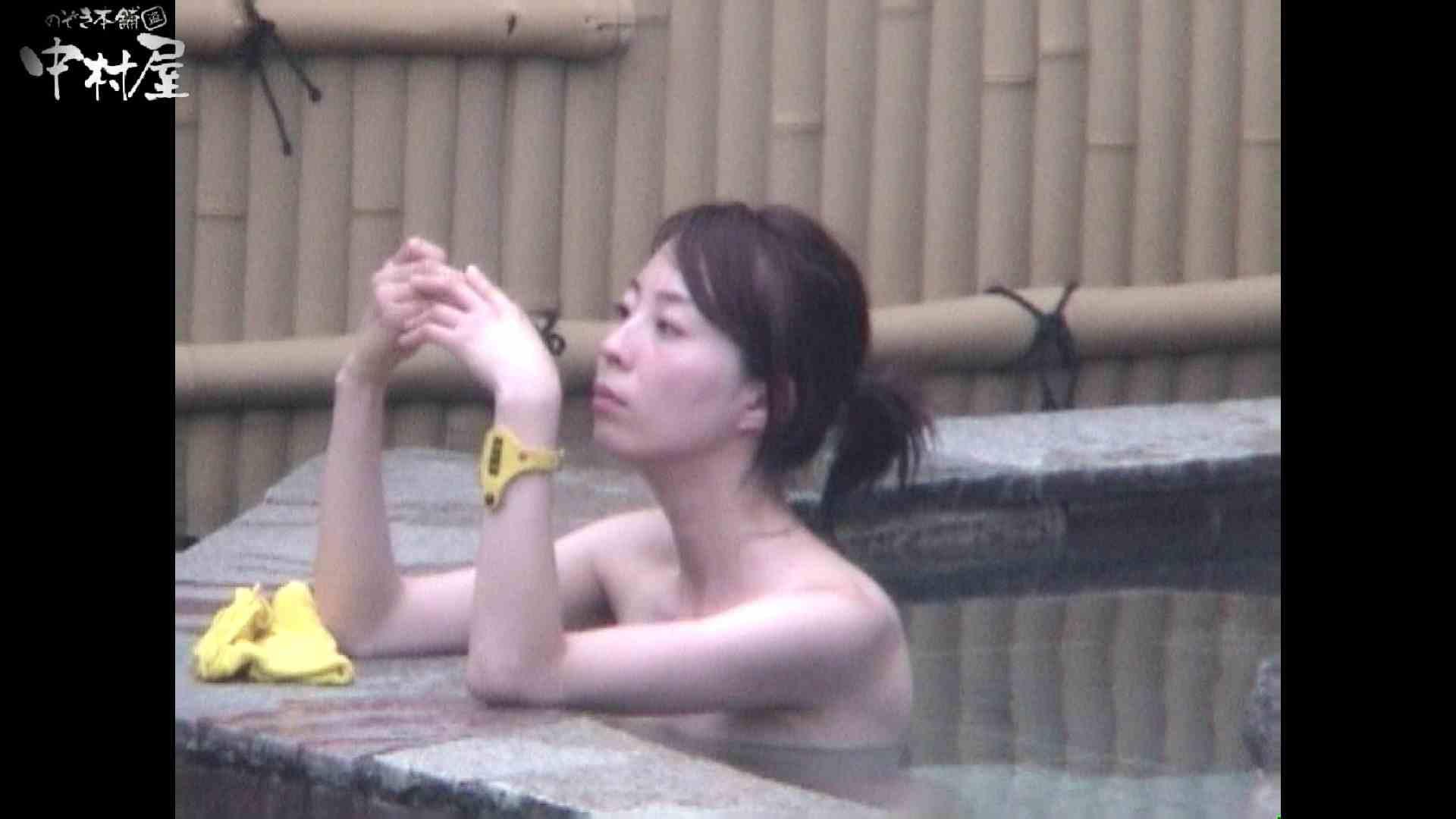 Aquaな露天風呂Vol.964 美しいOLの裸体   盗撮師作品  104pic 46