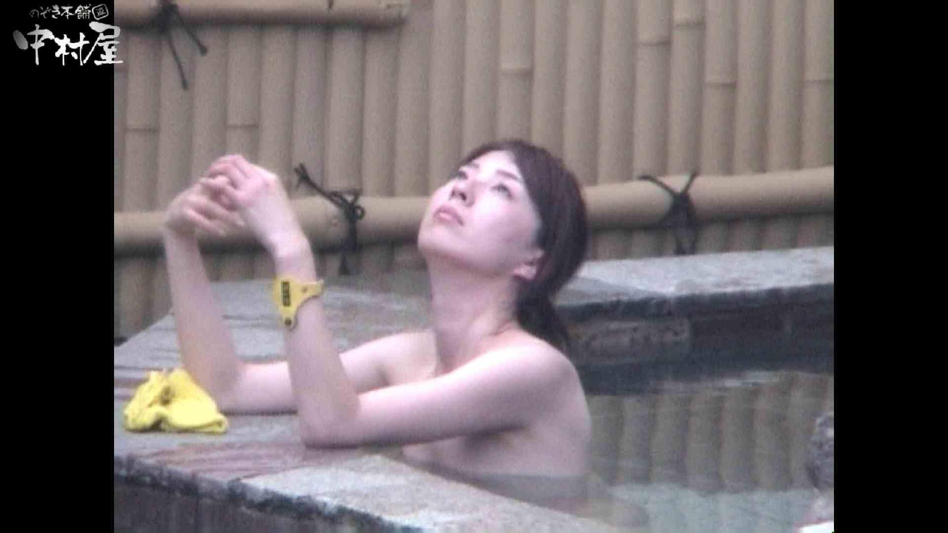 Aquaな露天風呂Vol.964 露天風呂突入 おまんこ動画流出 104pic 50
